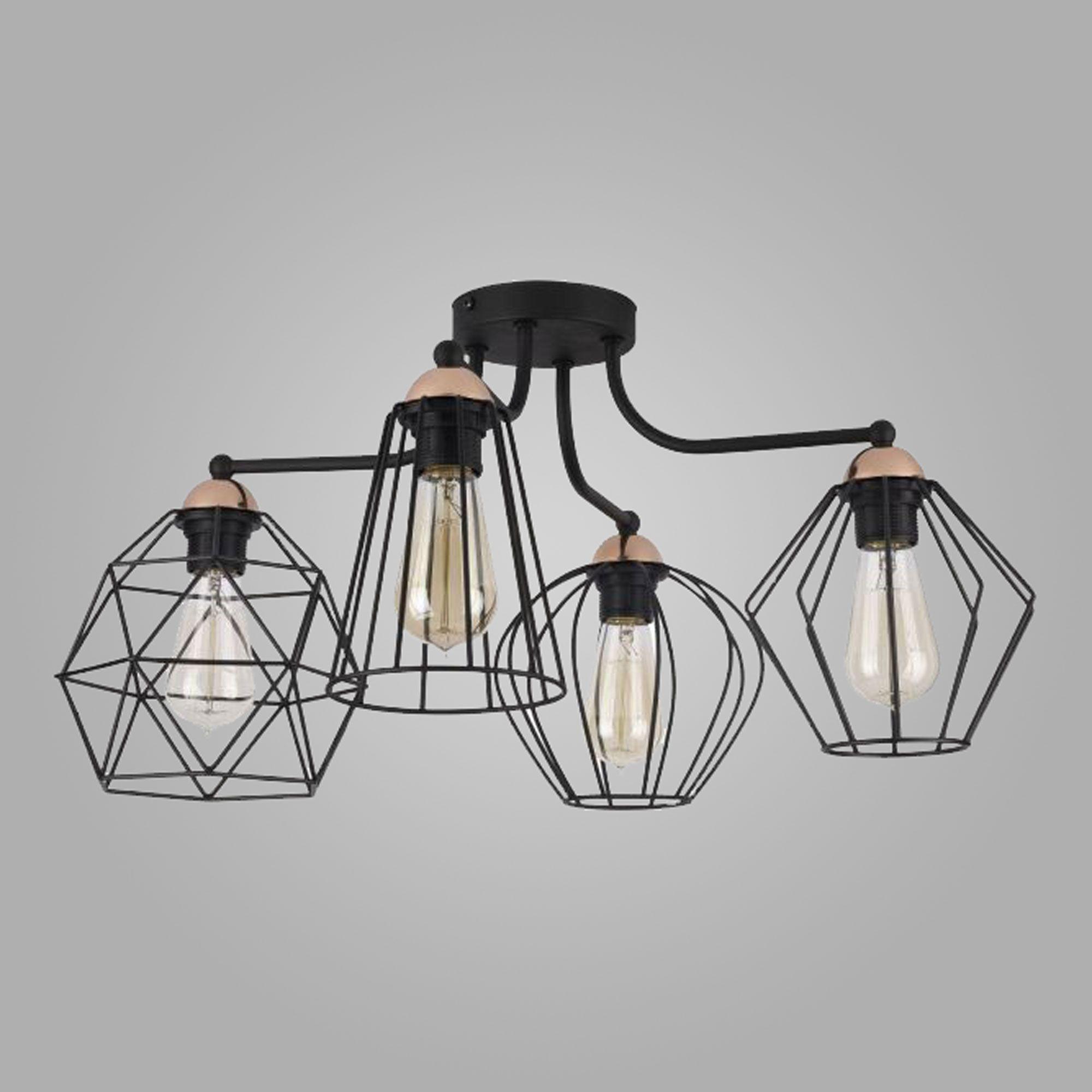 Потолочный светильник с металлическими плафонами 1645