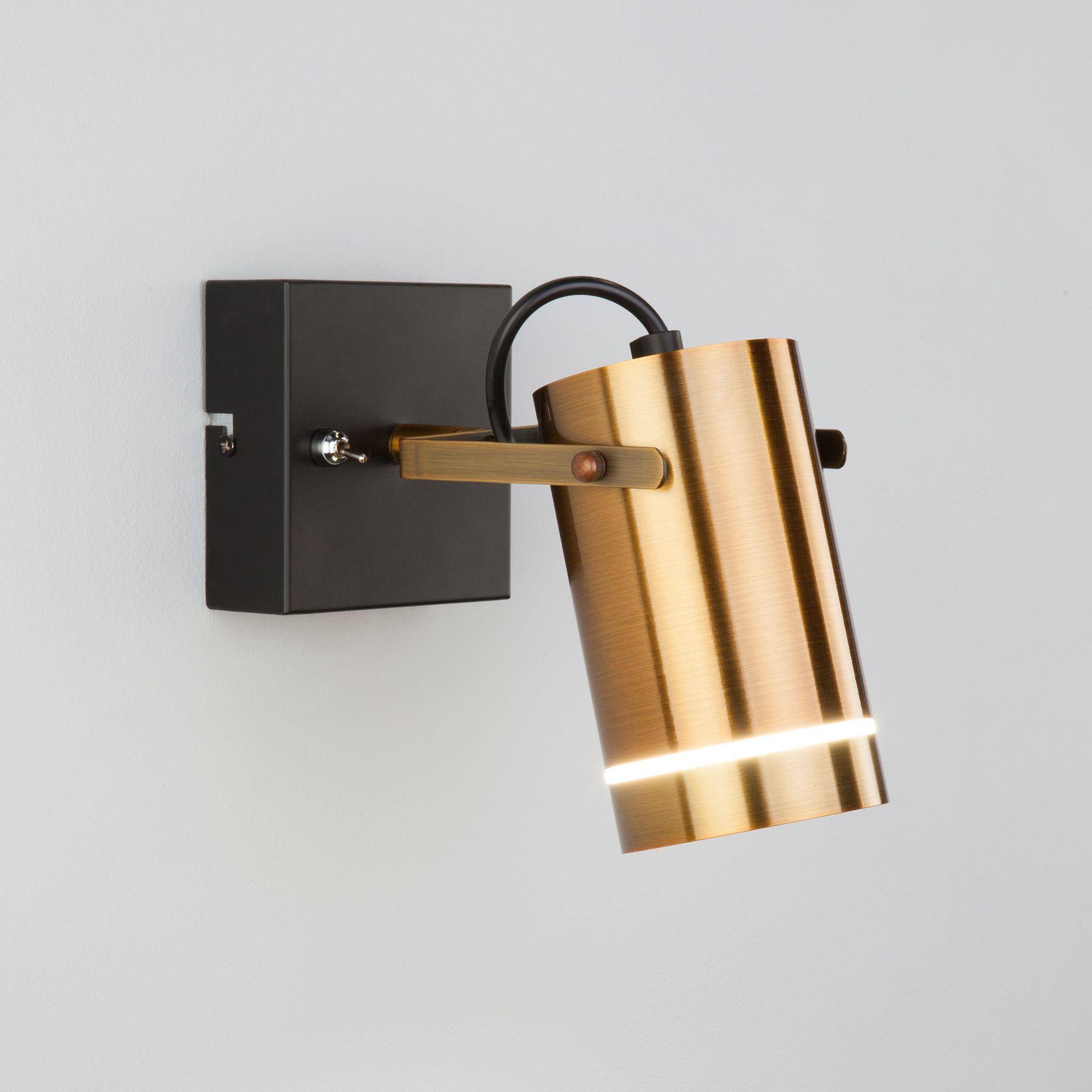 Светодиодный настенный светильник с поворотным плафоном 20063/1 античная бронза