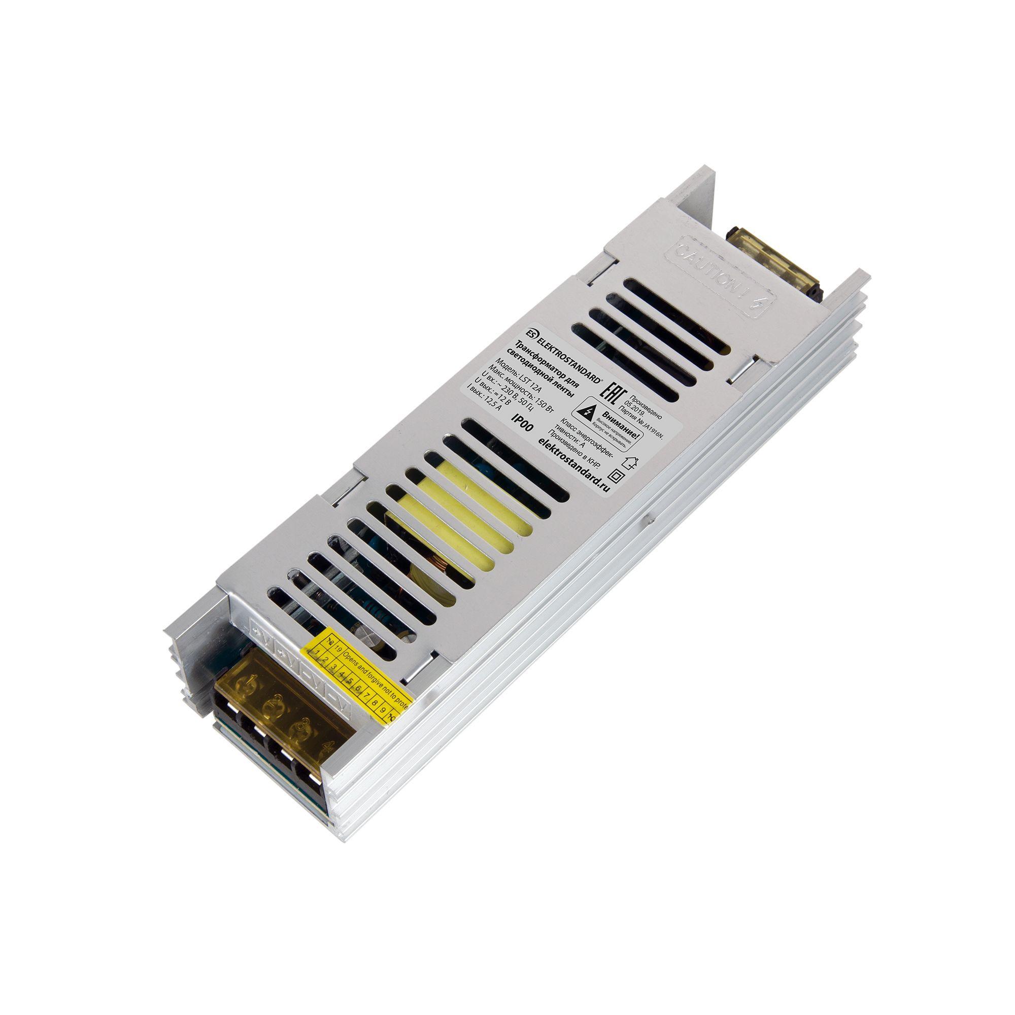 Трансформатор для светодиодной ленты 12V150W LST 12A