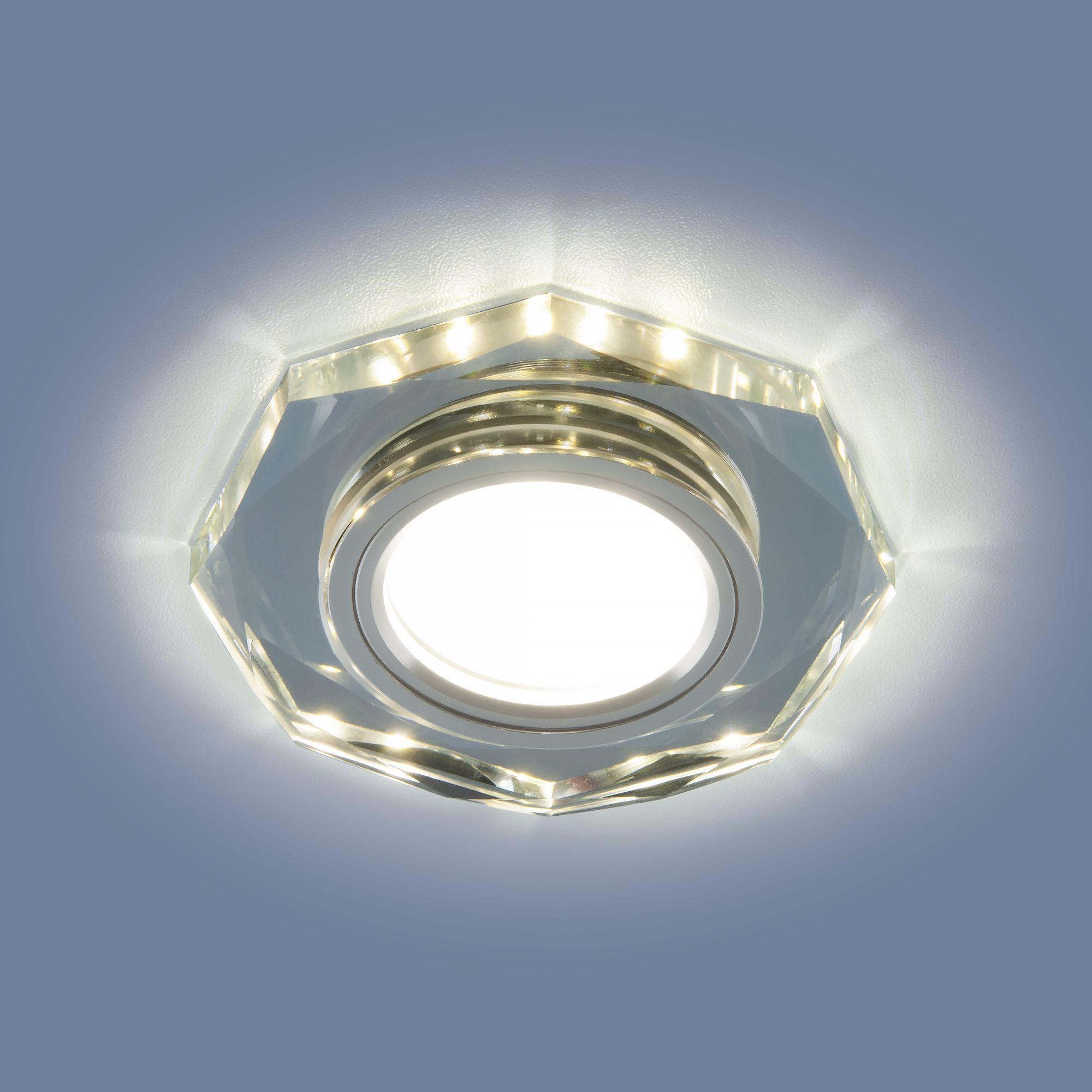 Встраиваемый потолочный светильник со светодиодной подсветкой 2226 MR16