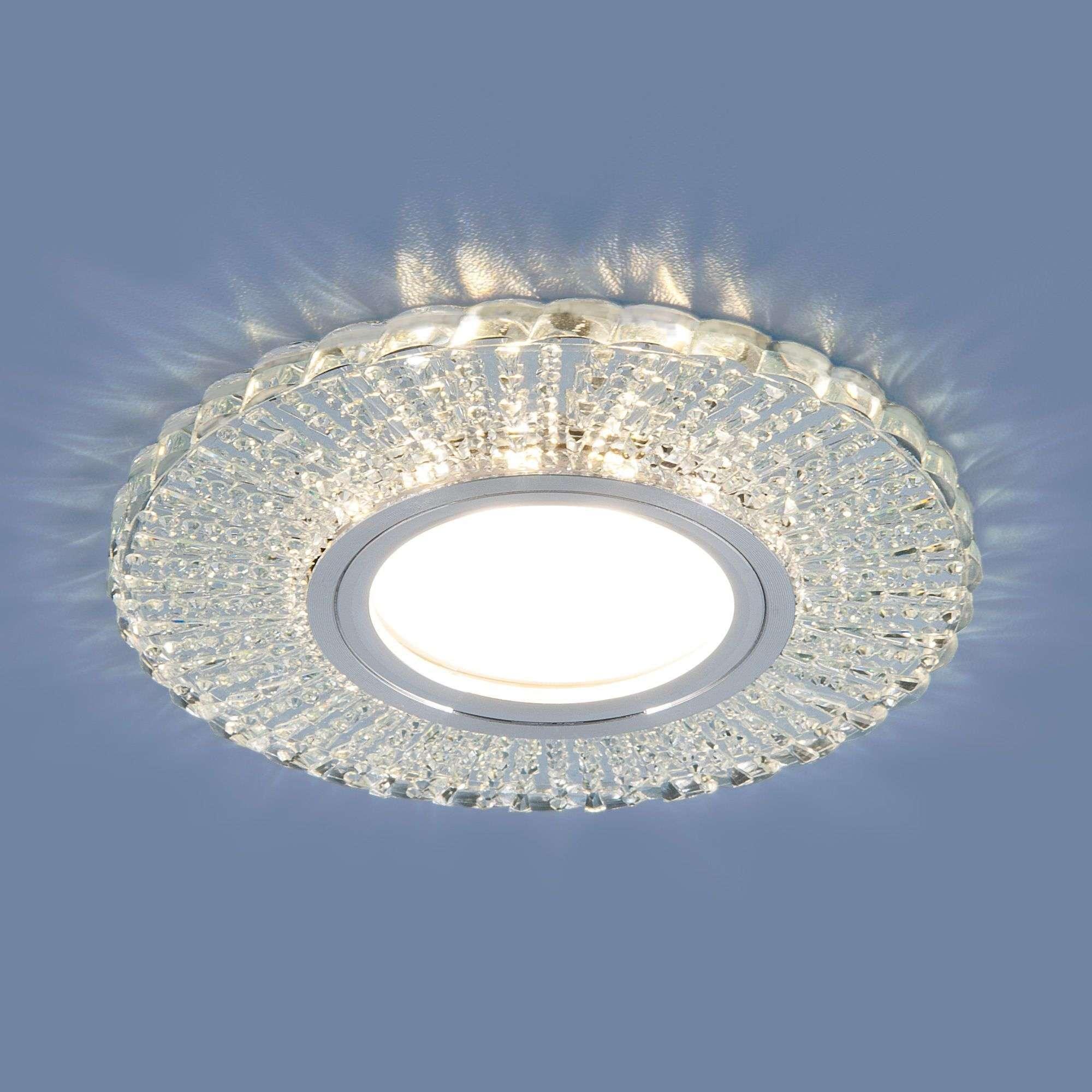 Встраиваемый потолочный светильник со светодиодной подсветкой 2233 MR16