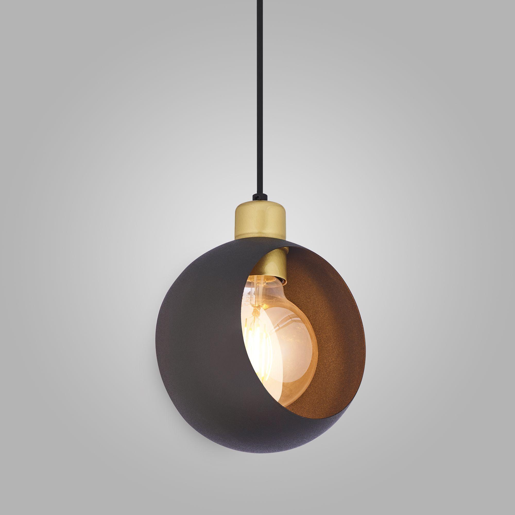 Подвесной светильник 2602 Cyklop