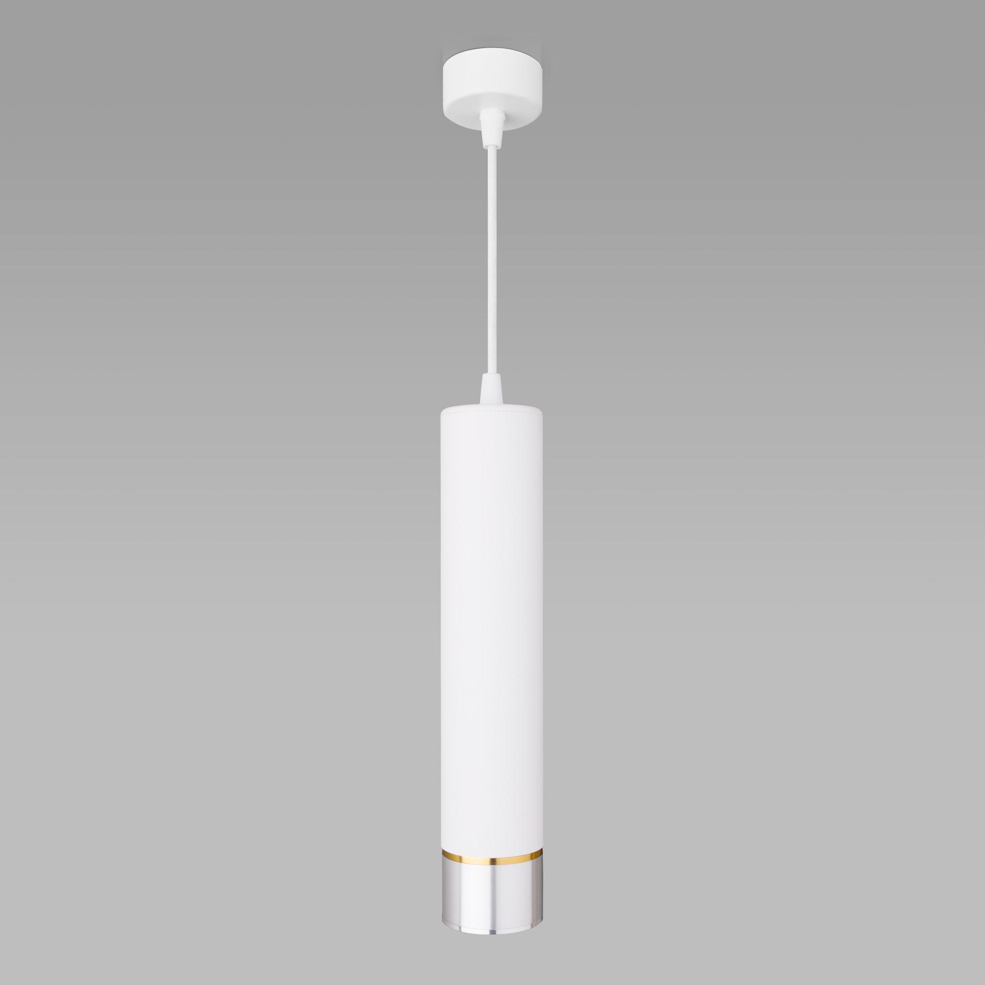 Подвесной светильник DLN107 GU10 белый/серебро