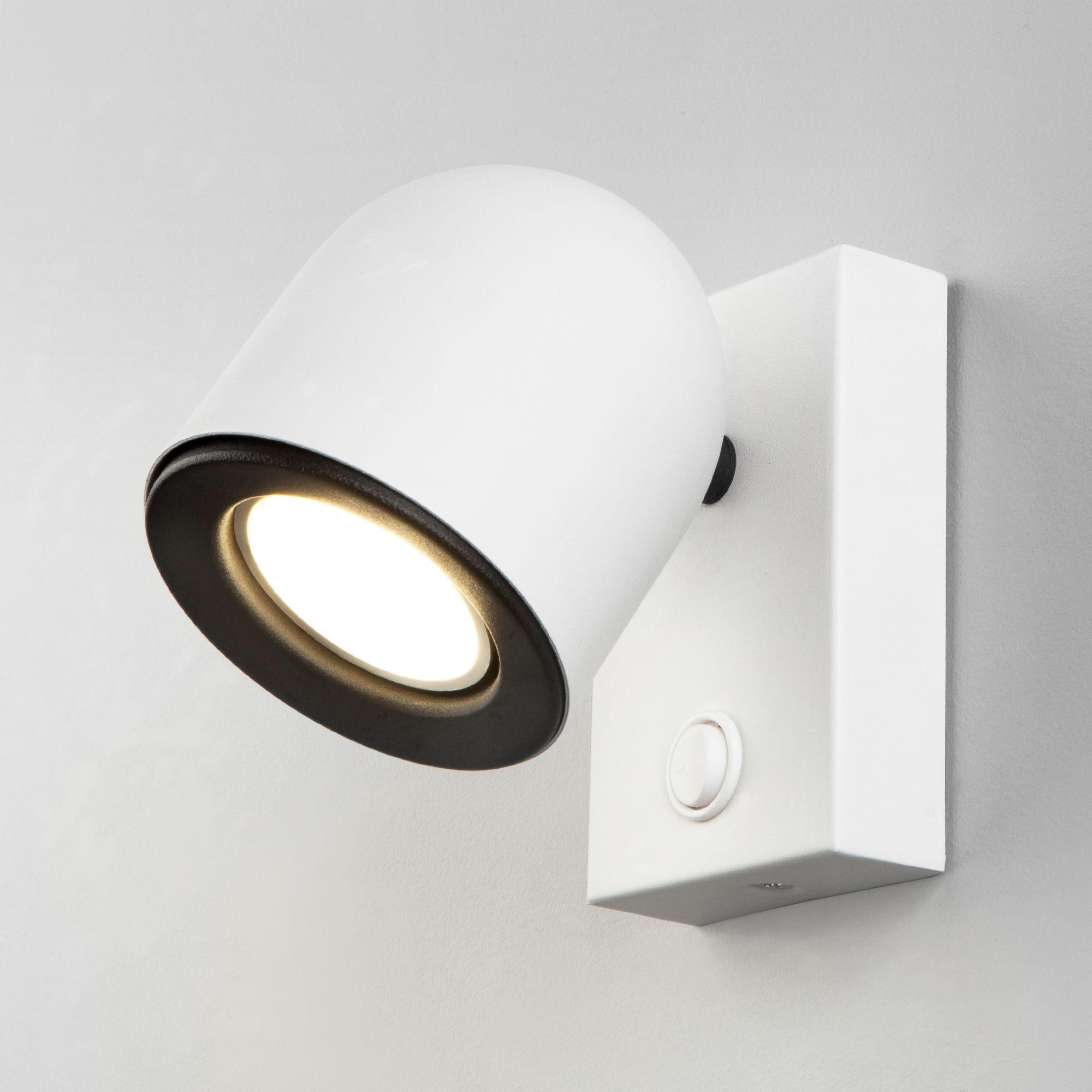 Настенный светильник Ogma GU10 SW белый MRL 1009