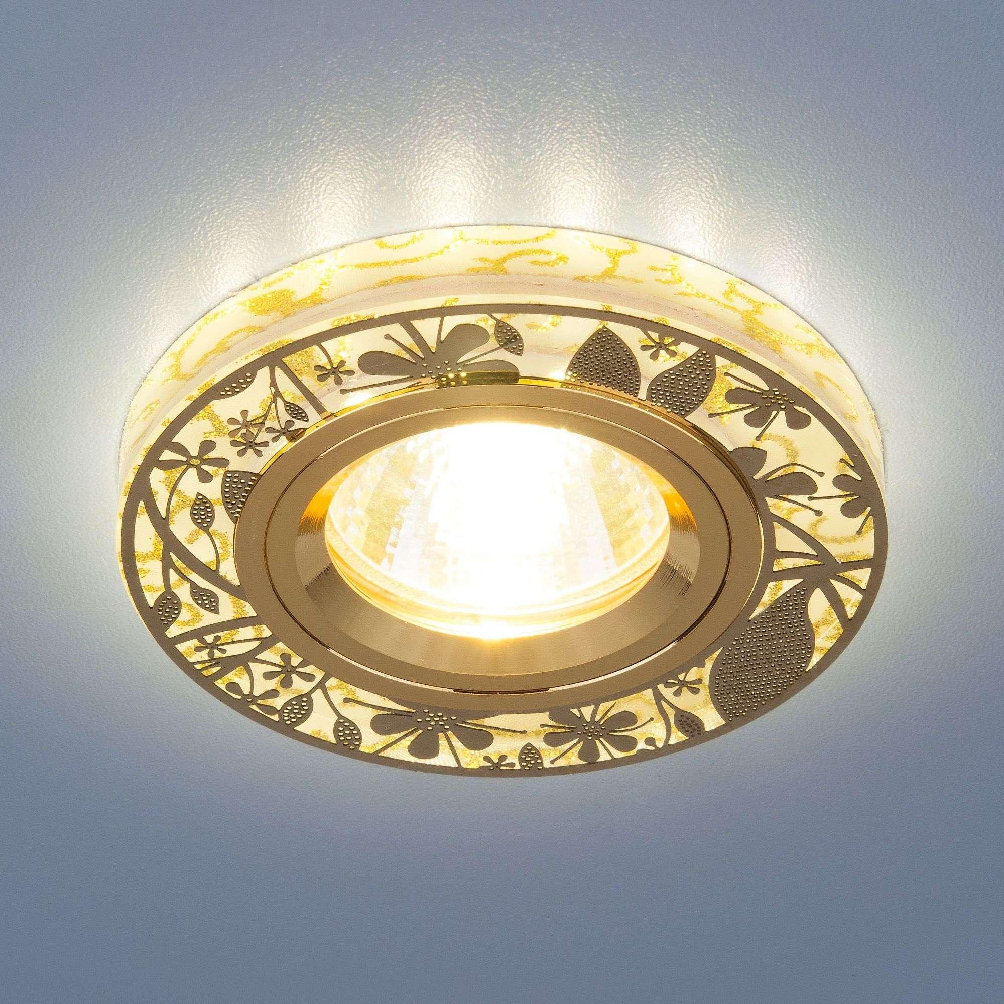 Точечный светильник с LED подсветкой 8096 MR16 GD золото