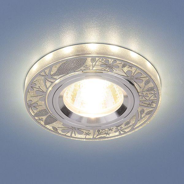 Точечный светильник с LED подсветкой 8096 MR16 SL