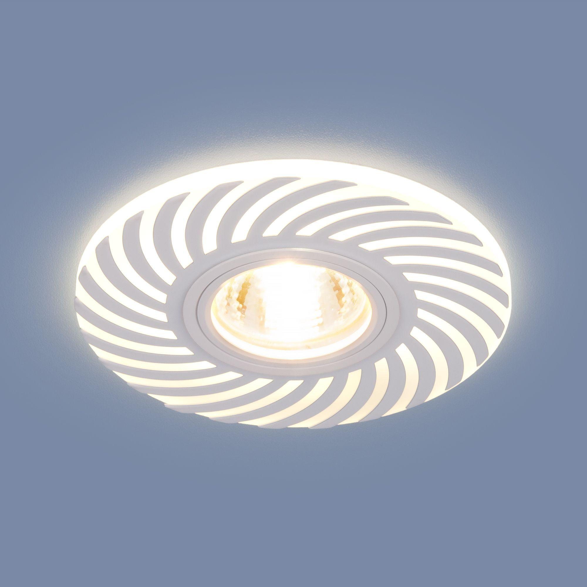 Встраиваемый точечный светильник с LED подсветкой 2215 MR16