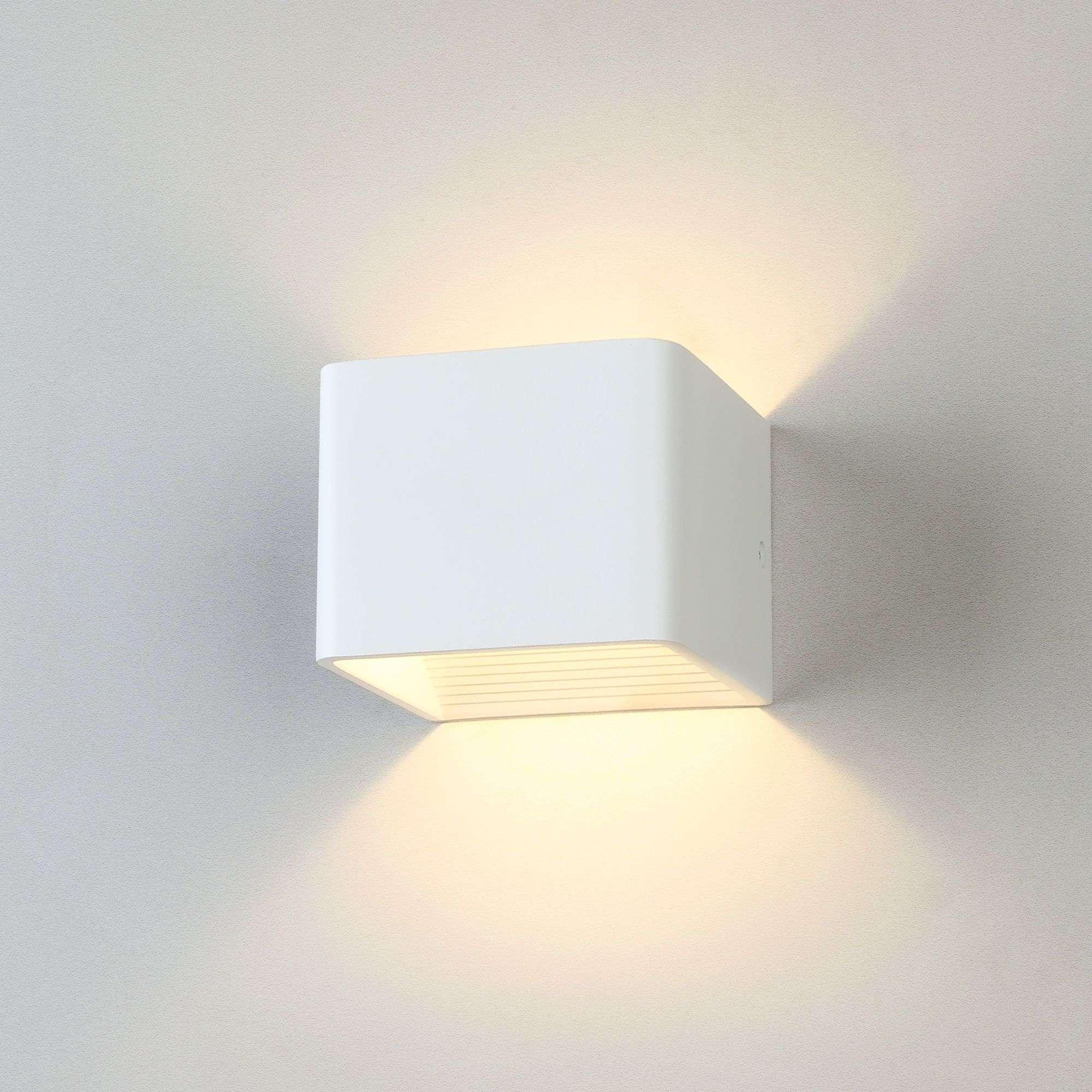 Настенный светодиодный светильник Corudo MRL LED 1060 белый