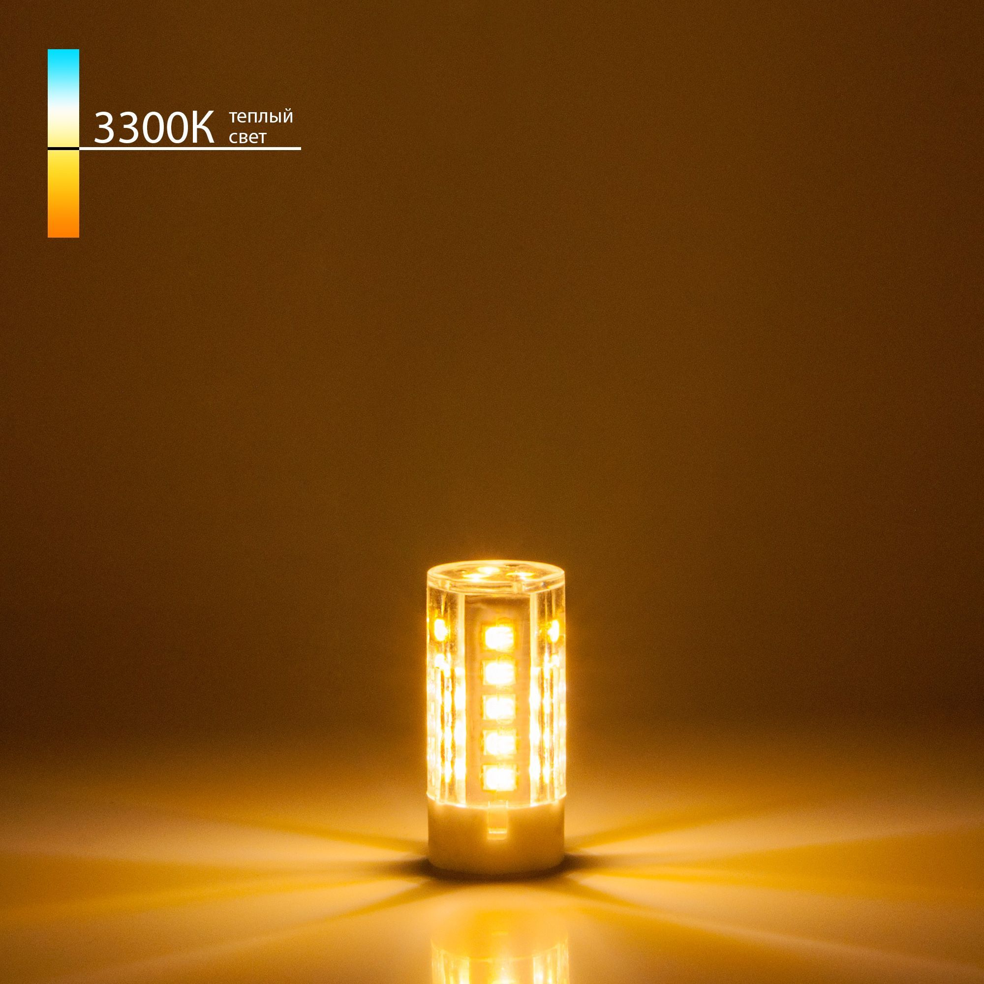 Cветодиодная лампа 5W 3300K G4 G4 LED 5W 220V 3300K