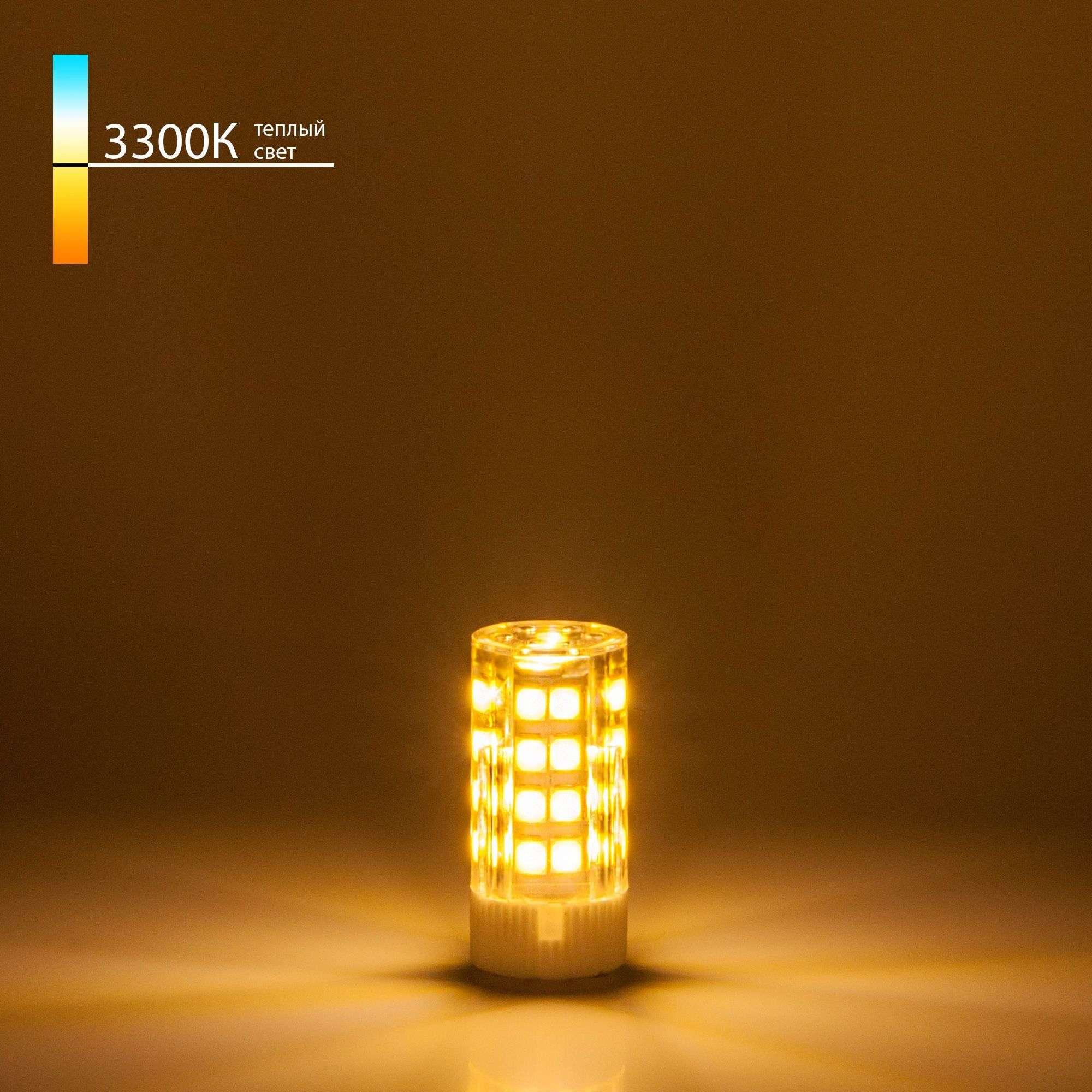 Cветодиодная лампа 7W 3300K G4 G4 LED BL107 7W 220V 3300K