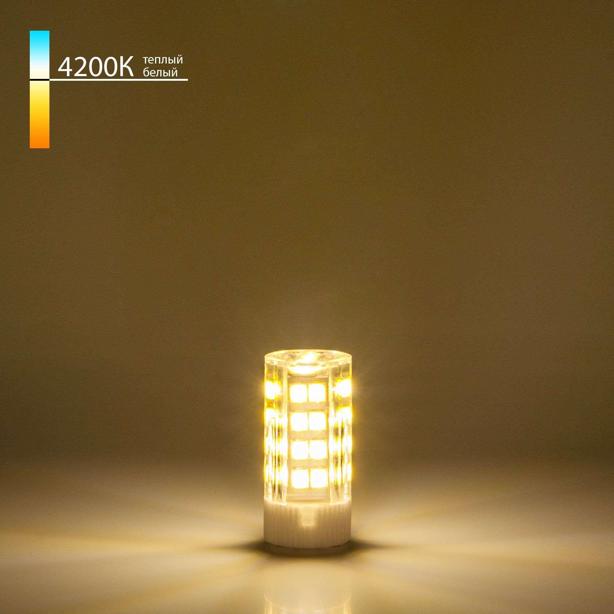 Cветодиодная лампа 7W 4200K G4 G4 LED BL108 7W 220V 4200K