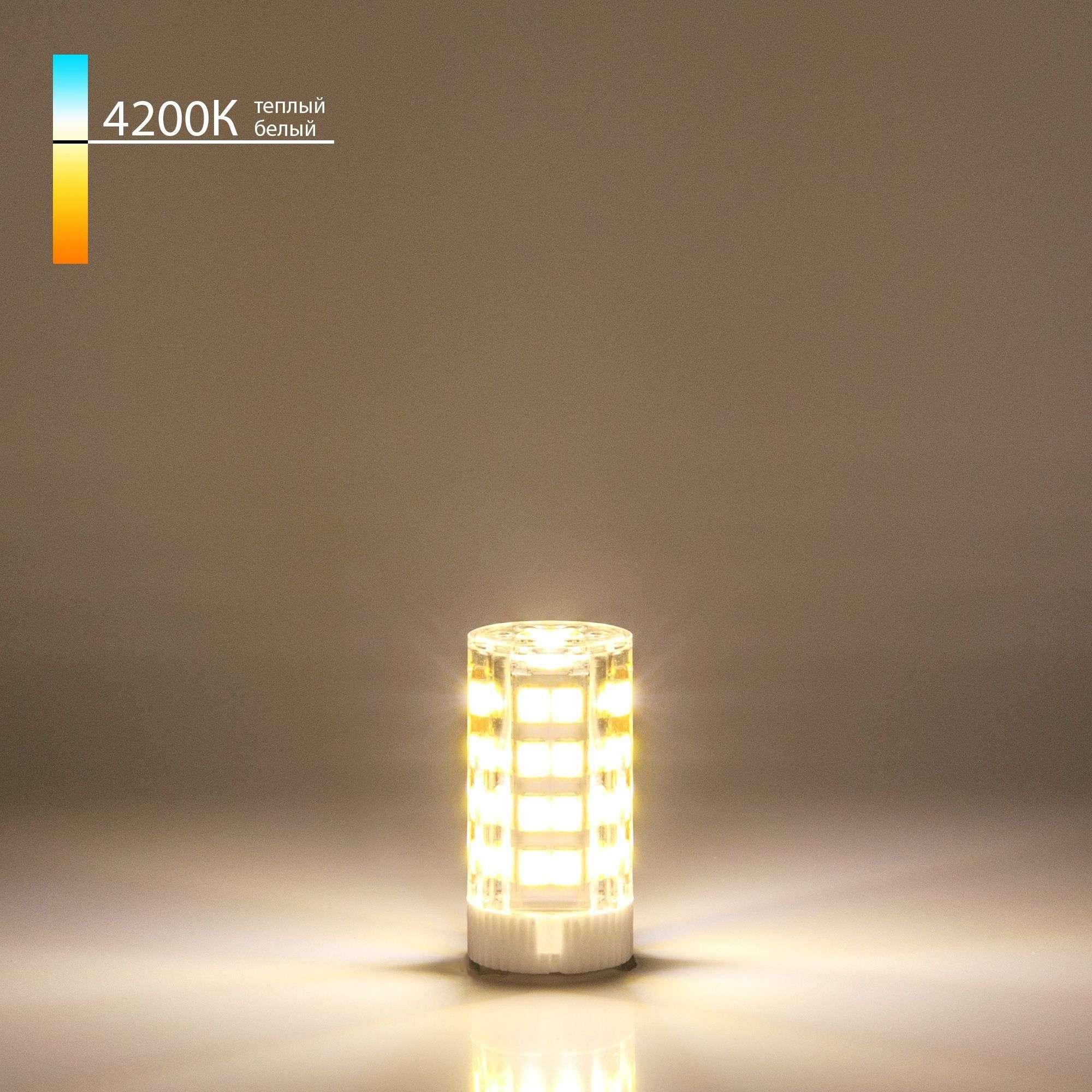 Cветодиодная лампа 7W 4200K G9 G9 LED 7W 220V 4200K