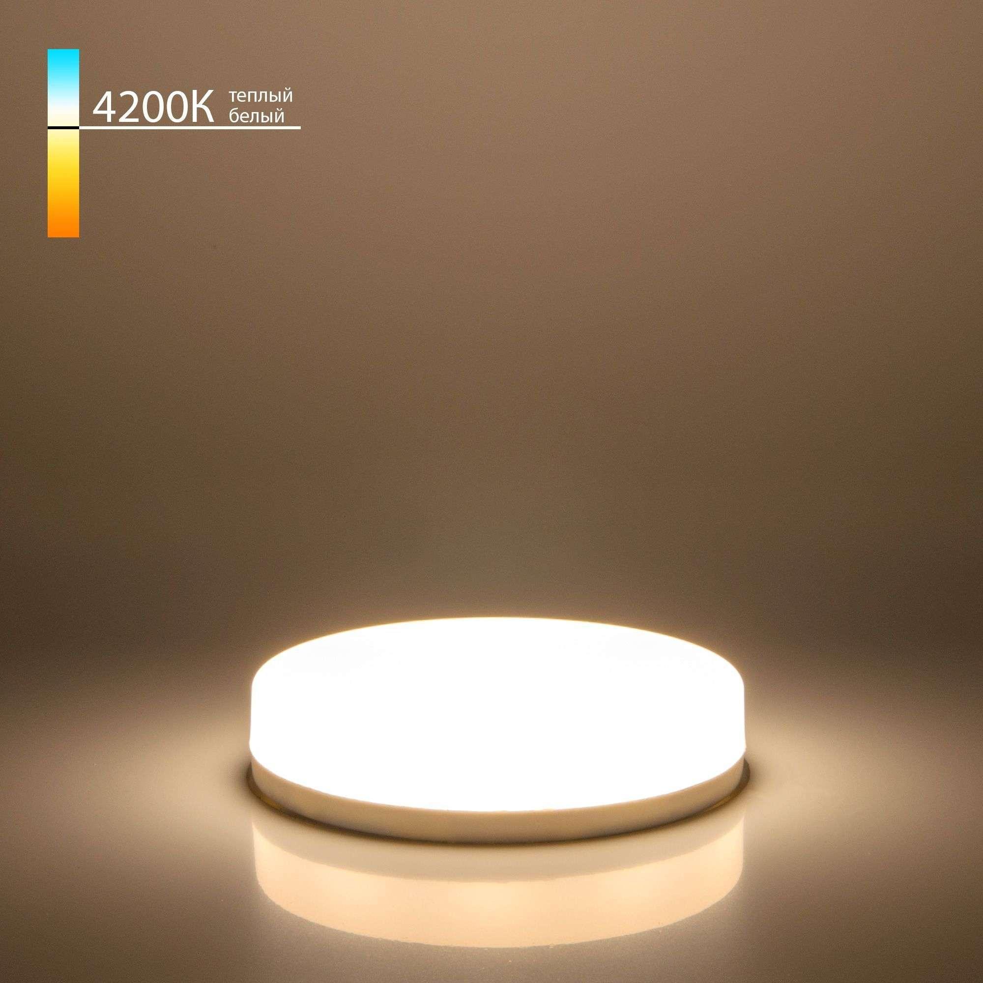 Cветодиодная лампа 8W 4200K GX53 GX53 LED PC 8W 4200K