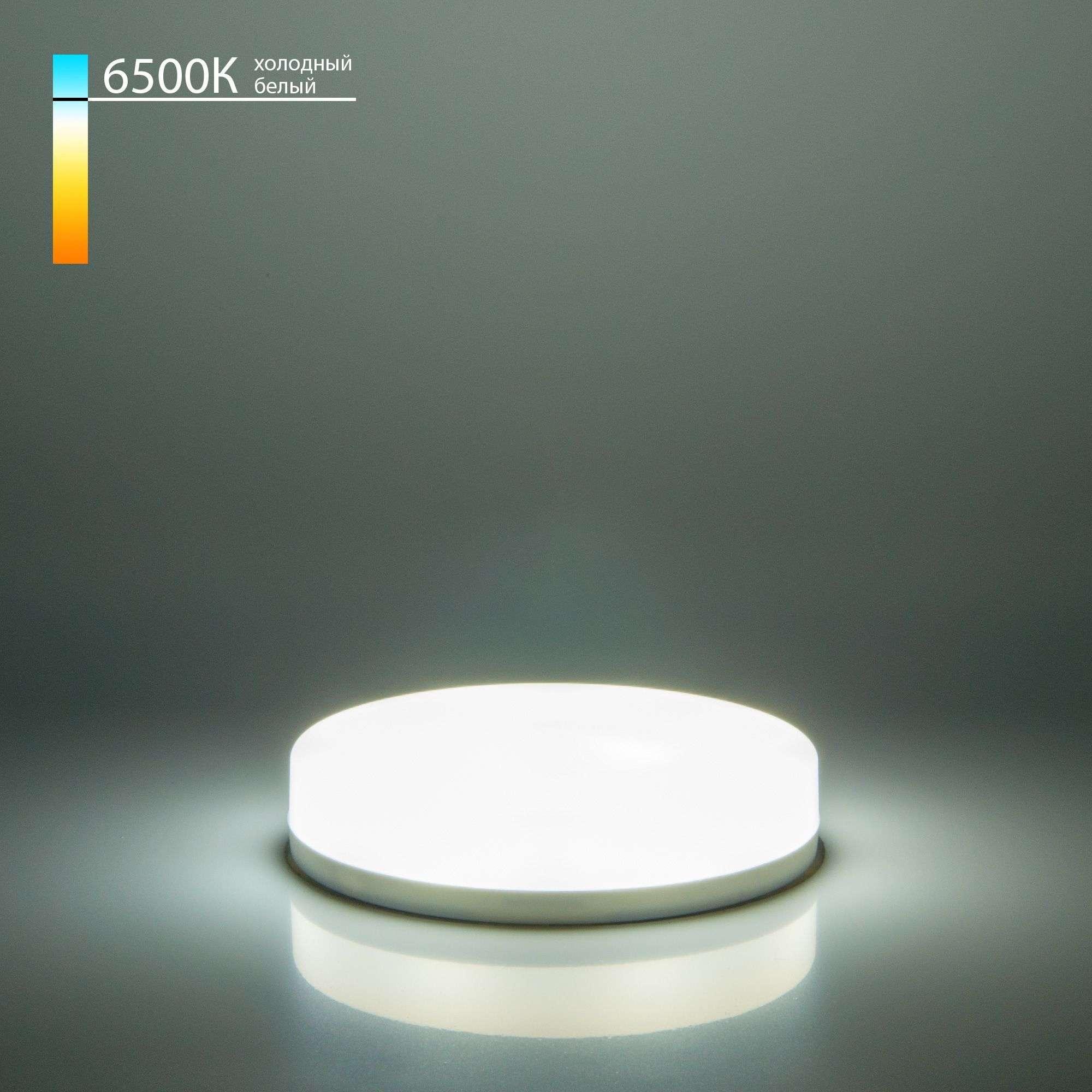 Cветодиодная лампа 8W 6500K GX53 GX53 LED PC 8W 6500K
