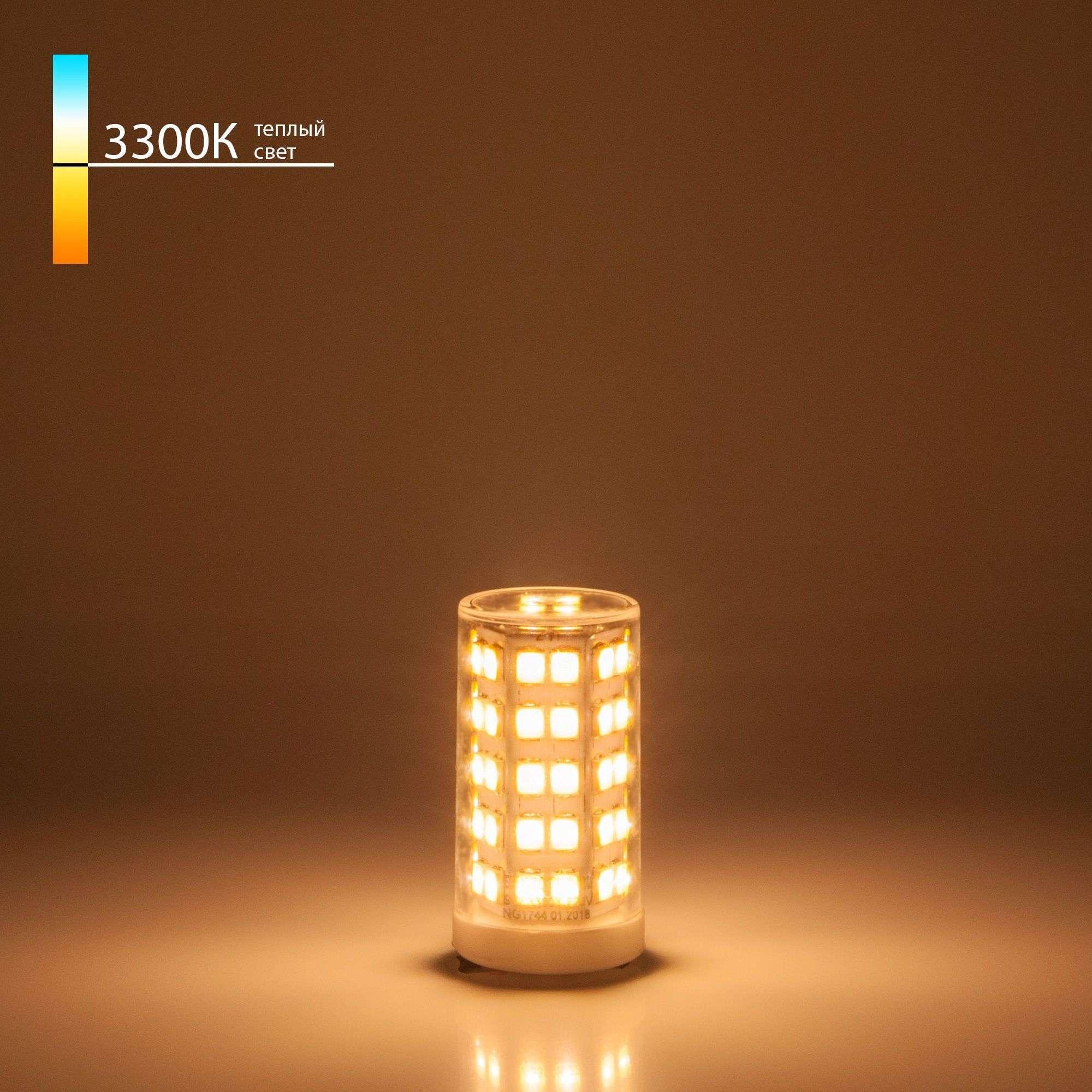 Cветодиодная лампа 9W 3300K G9 G9 LED BL109 9W 220V 3300K