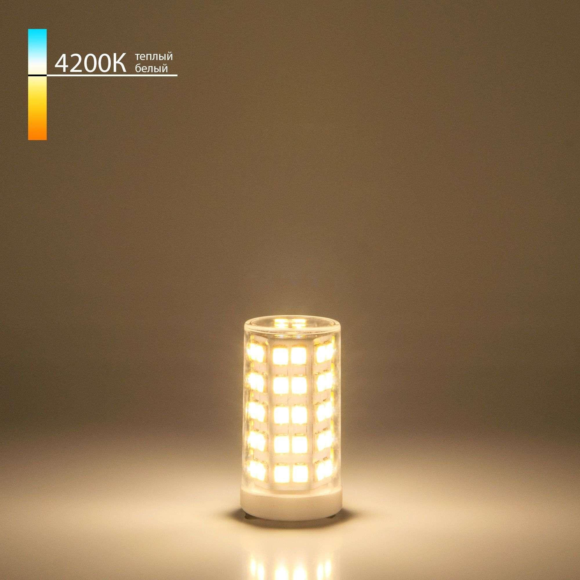 Cветодиодная лампа 9W 4200K G9 G9 LED BL110 9W 220V 4200 K