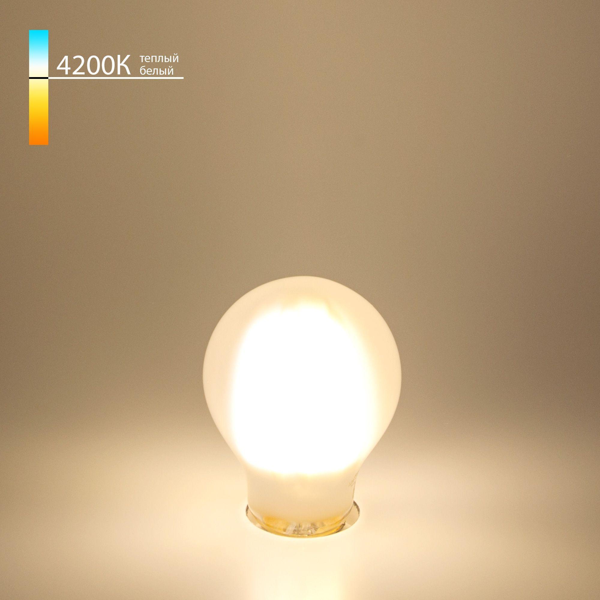 Филаментная светодиодная лампа A60 12W 4200K E27 Classic LED 12W 4200K E27 белый матовый