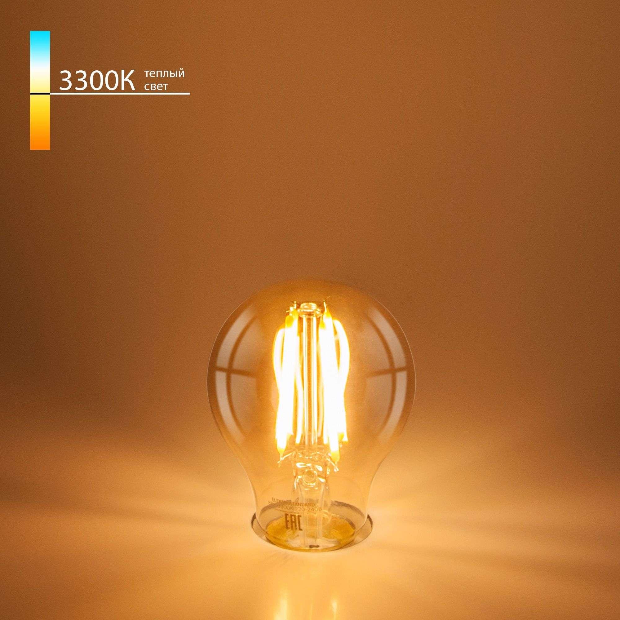 Филаментная светодиодная лампа A60 8W 3300K E27 Classic F 8W 3300K E27 ретро