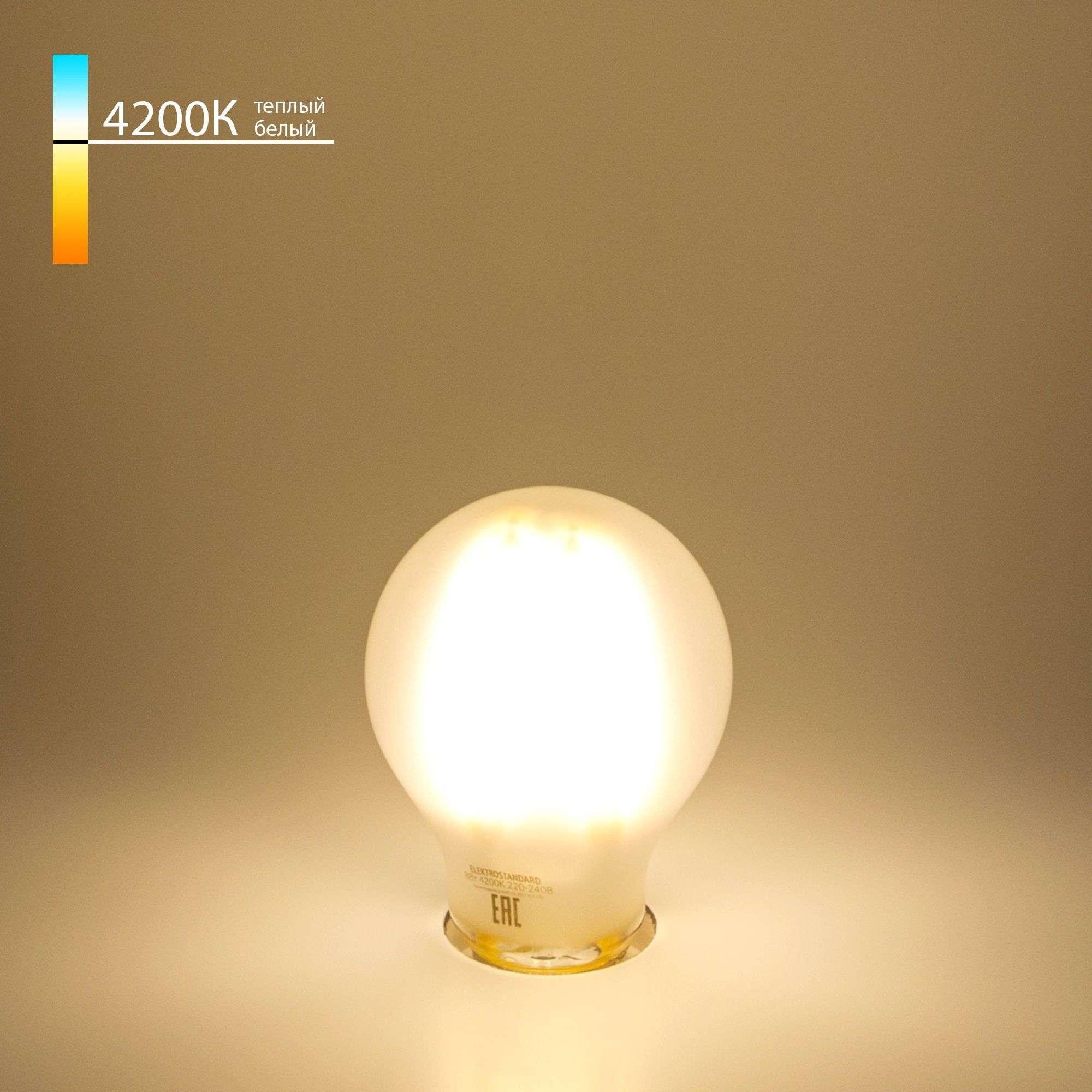 Филаментная светодиодная лампа A60 8W 4200K E27 Classic F 8W 4200K E27 белый матовый