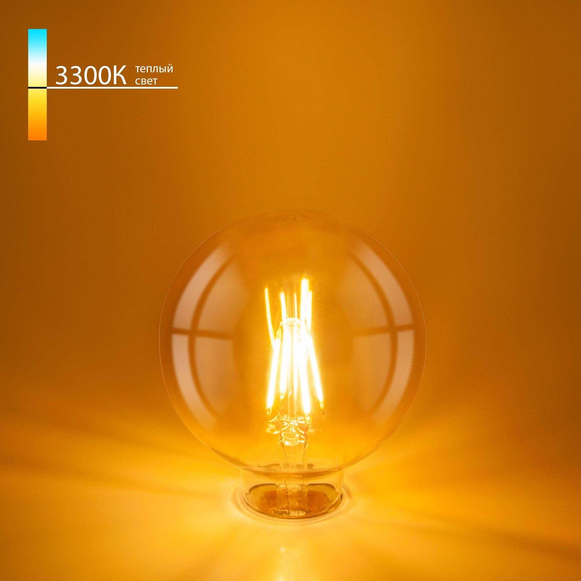 Филаментная светодиодная лампа G95 6W 3300K E27 Classic F 6W 3300K E27