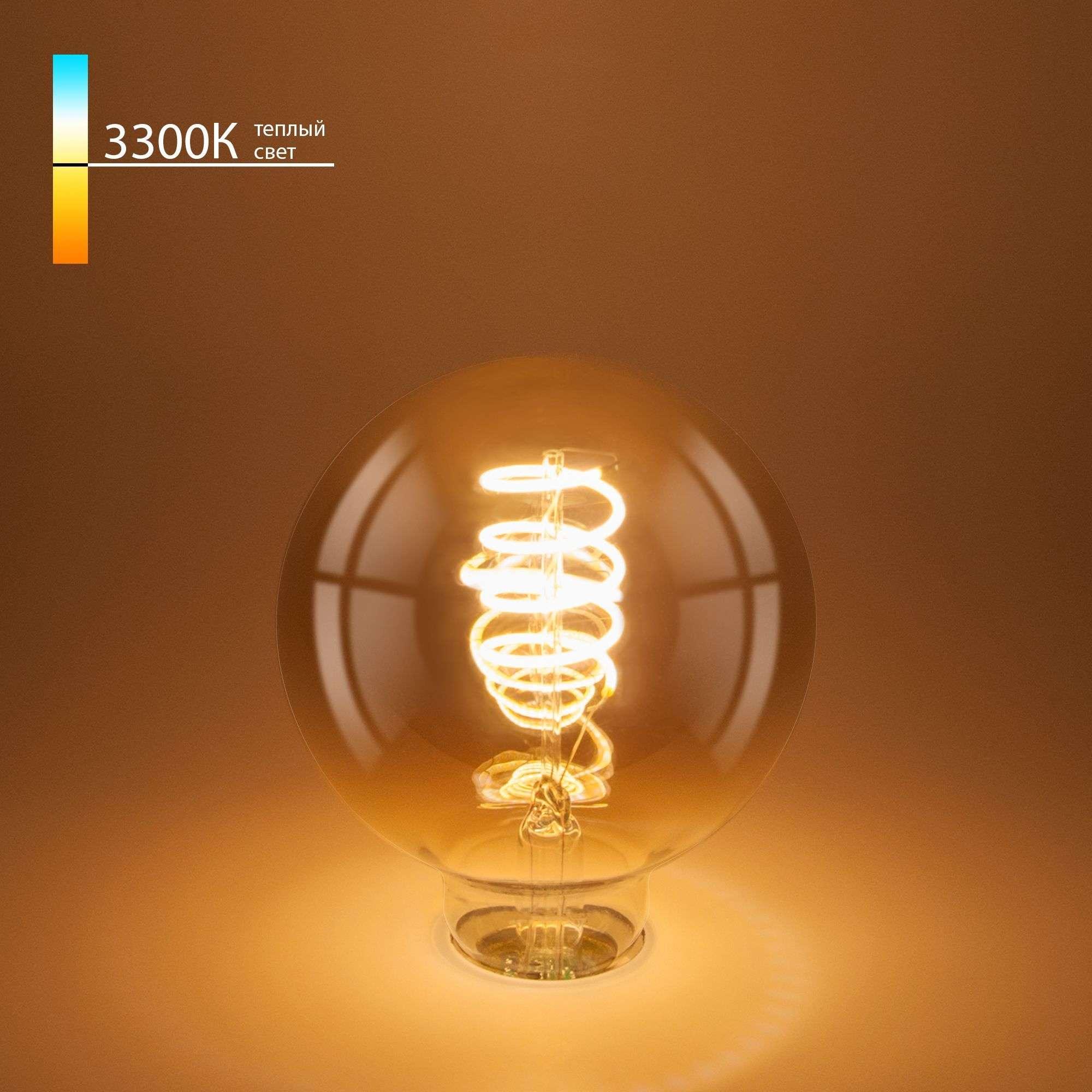 Филаментная светодиодная лампа G95 8W 3300K E27 Classic FD 8W 3300K E27