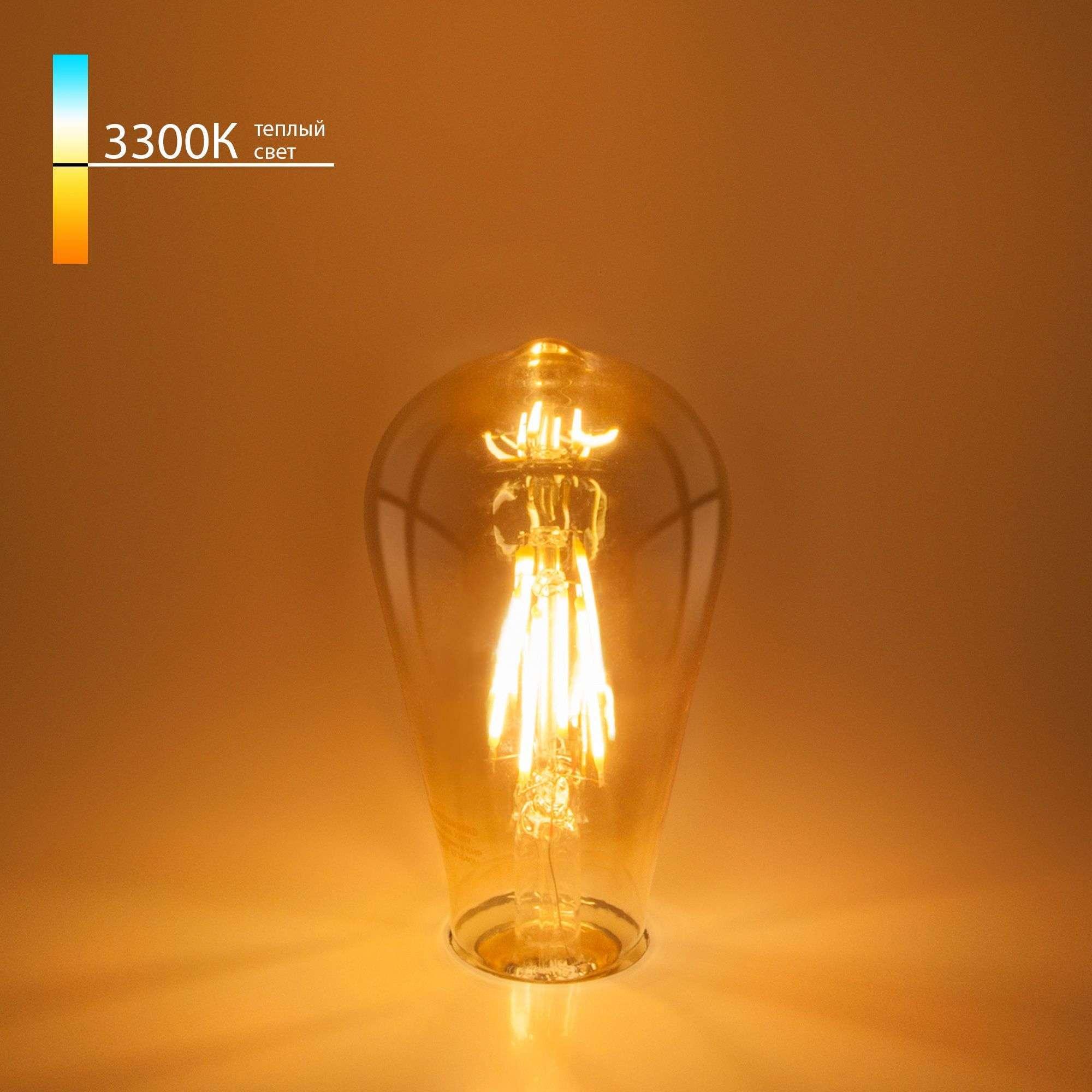 Филаментная светодиодная лампа ST64 6W 3300K E27 Classic FD 6W 3300K E27