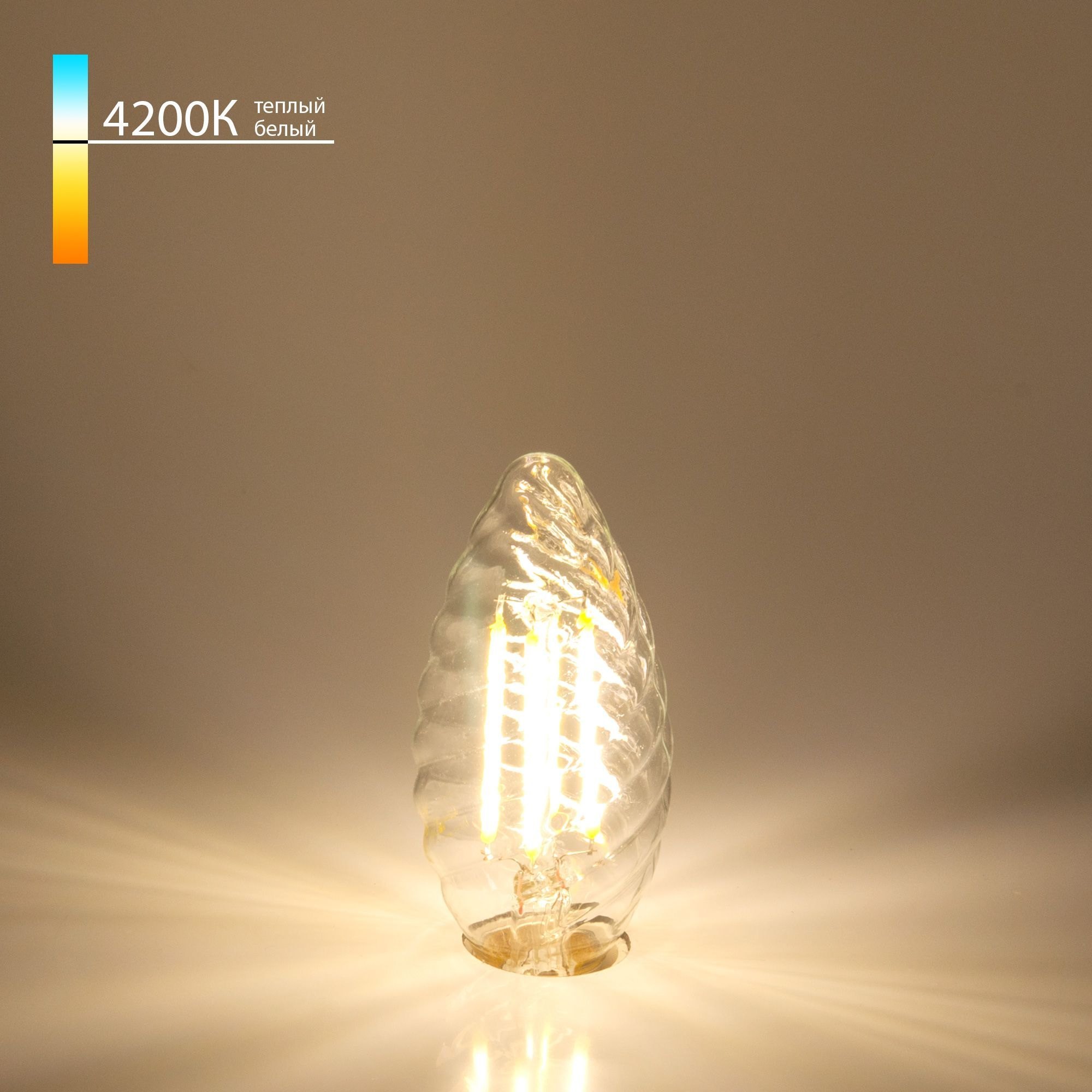 Филаментная светодиодная лампа Свеча витая