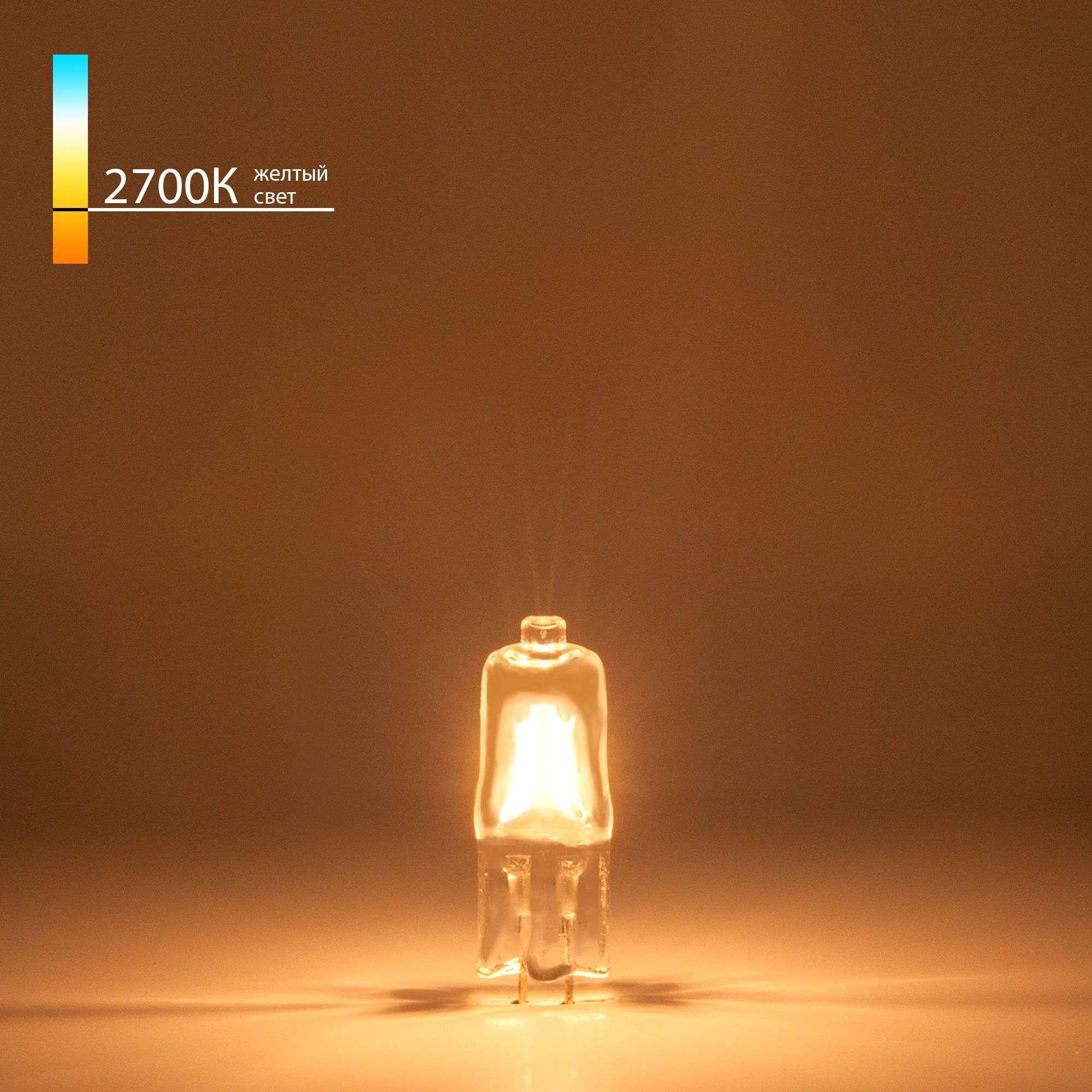 Галогенная лампа 20W G4 BХ101
