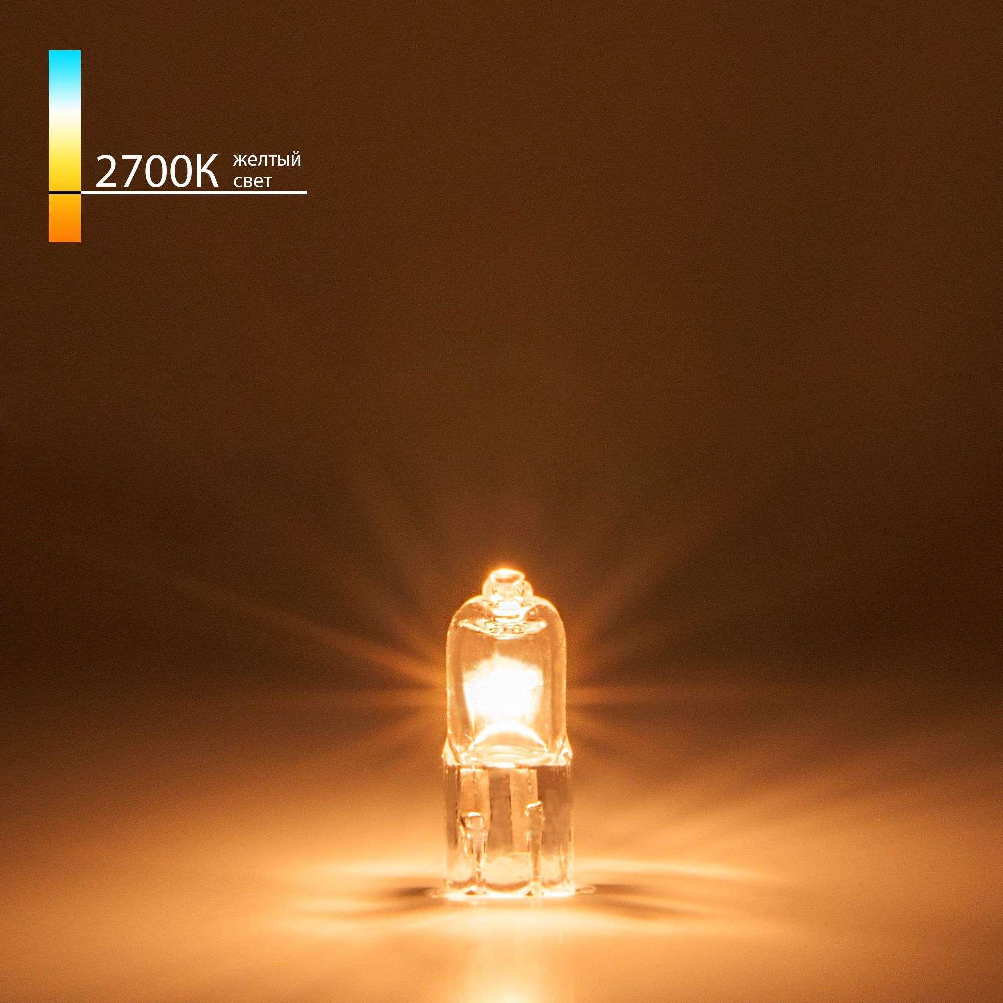 Галогенная лампа 20W G4 G4 12V20W