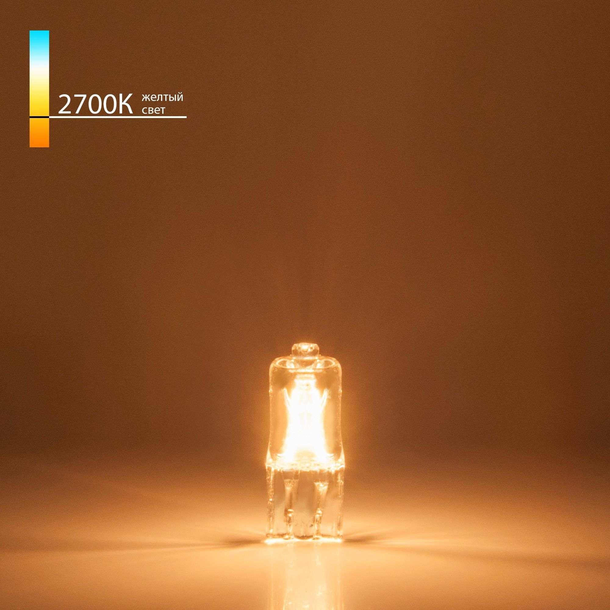 Галогенная лампа 35W G4 BХ105