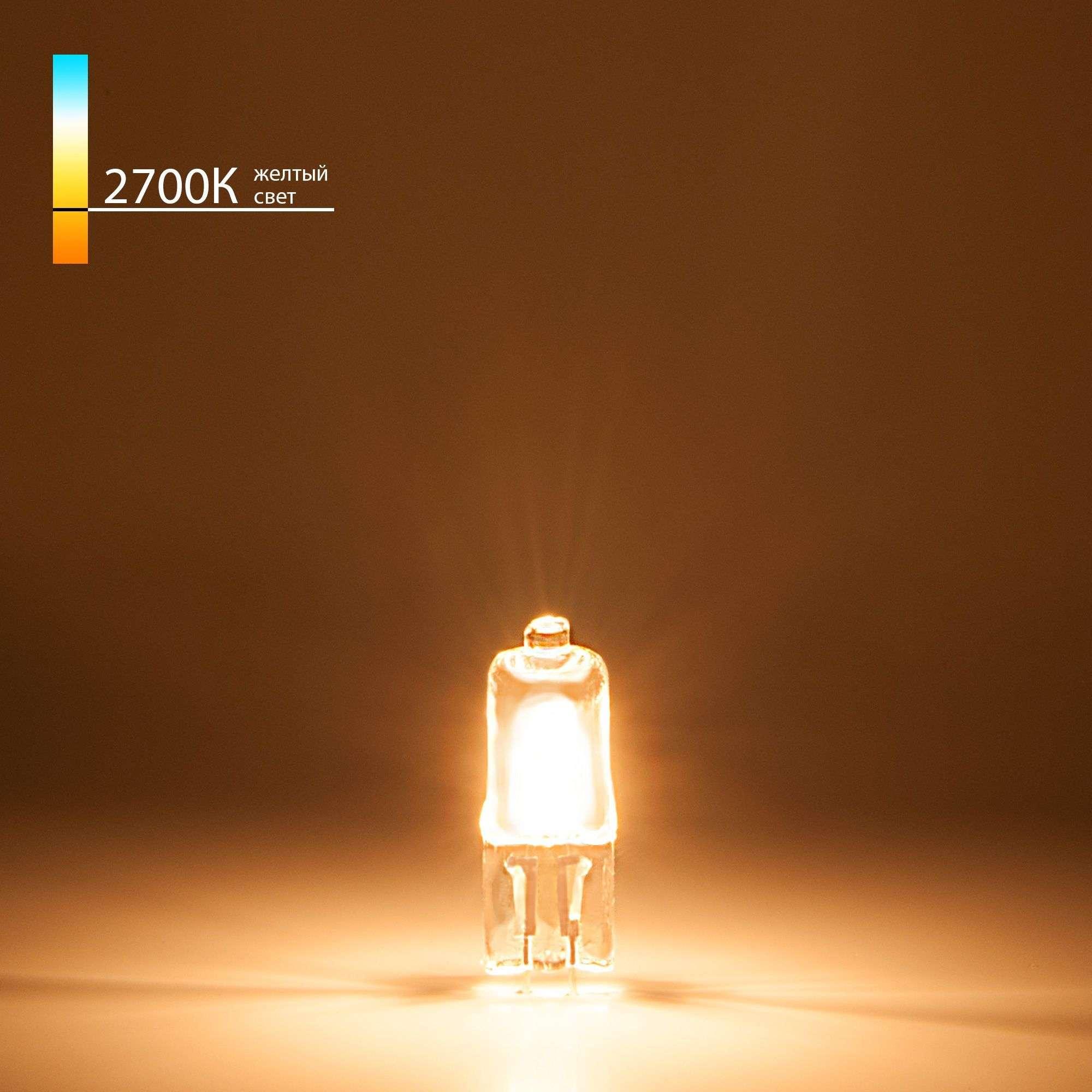 Галогенная лампа 35W G4 BХ106