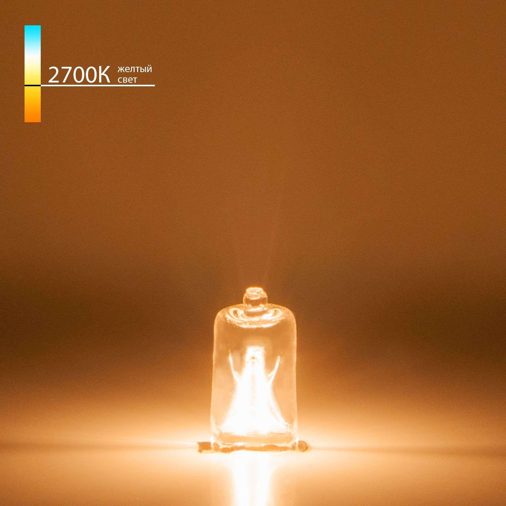 Галогенная лампа 40W G9 G9 220V40W