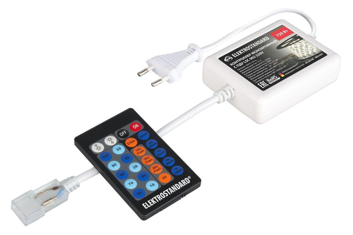 Контроллер для одноцветной светодиодной ленты 220V с ПДУ (радио) IP44 LSC 002