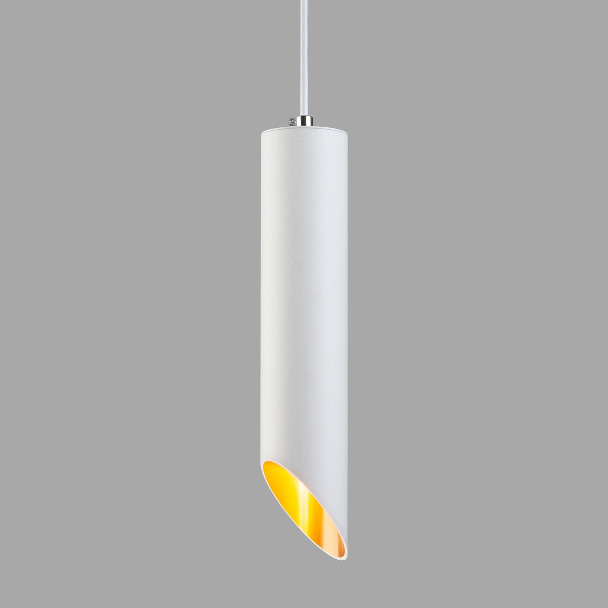 Подвесной светильник 7011 MR16 белый/золото