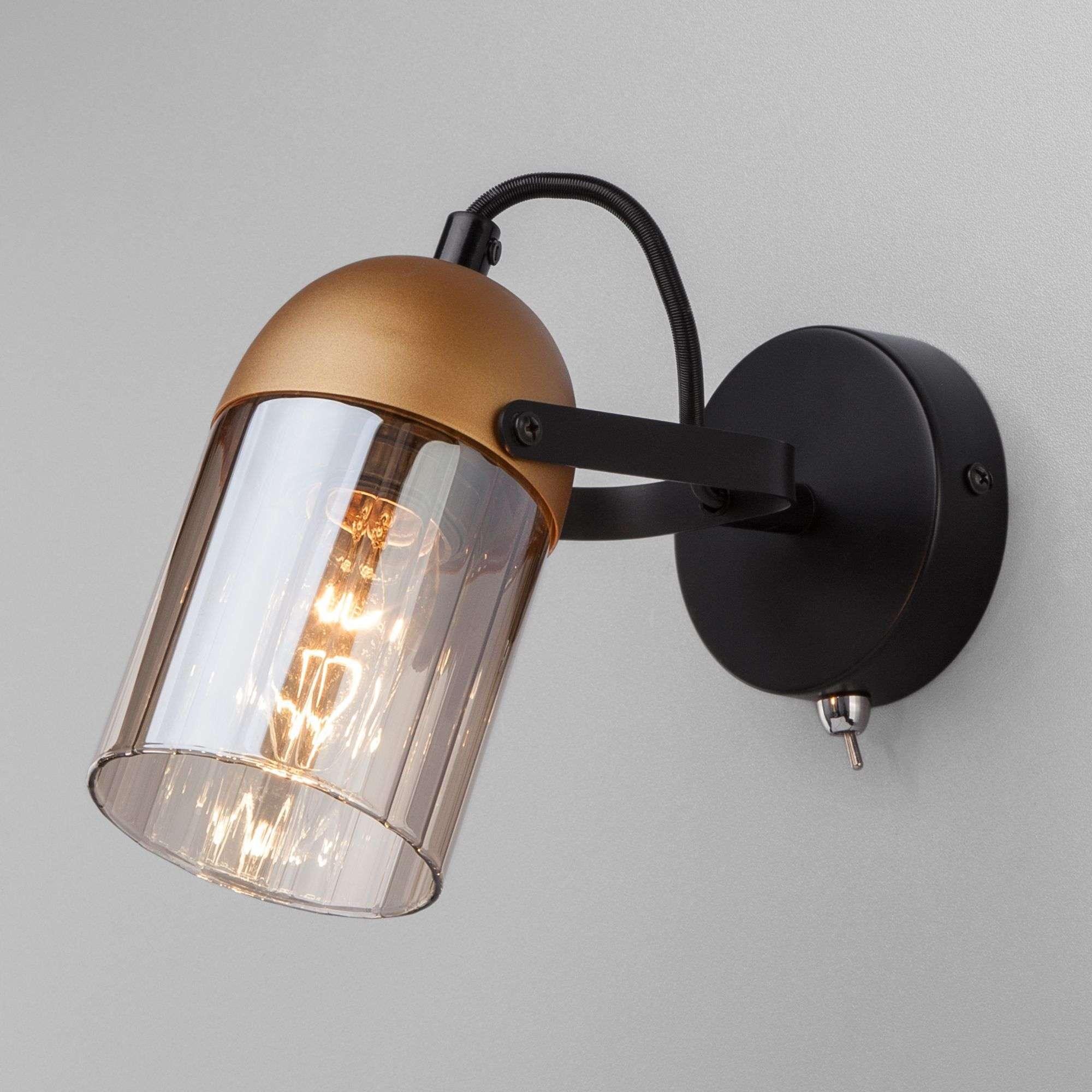 Настенный светильник с поворотным плафоном 20122/1 черный/золото