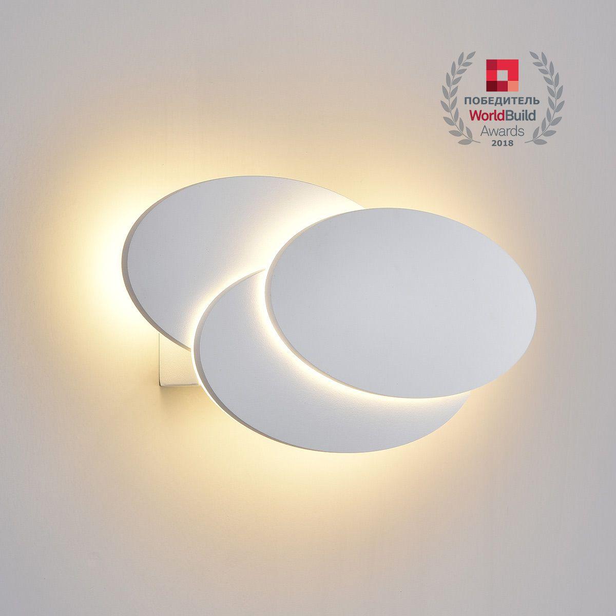 Настенный светодиодный светильник Elips LED MRL LED 12W 1014 IP20