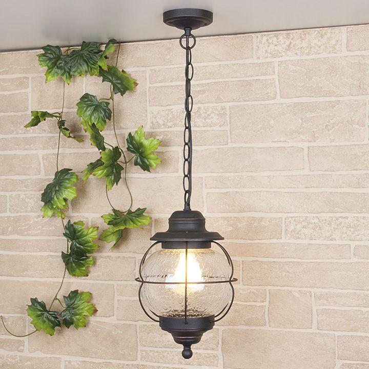 Уличный подвесной светильник Regul H черная медь IP44 GLXT-1475H черная медь