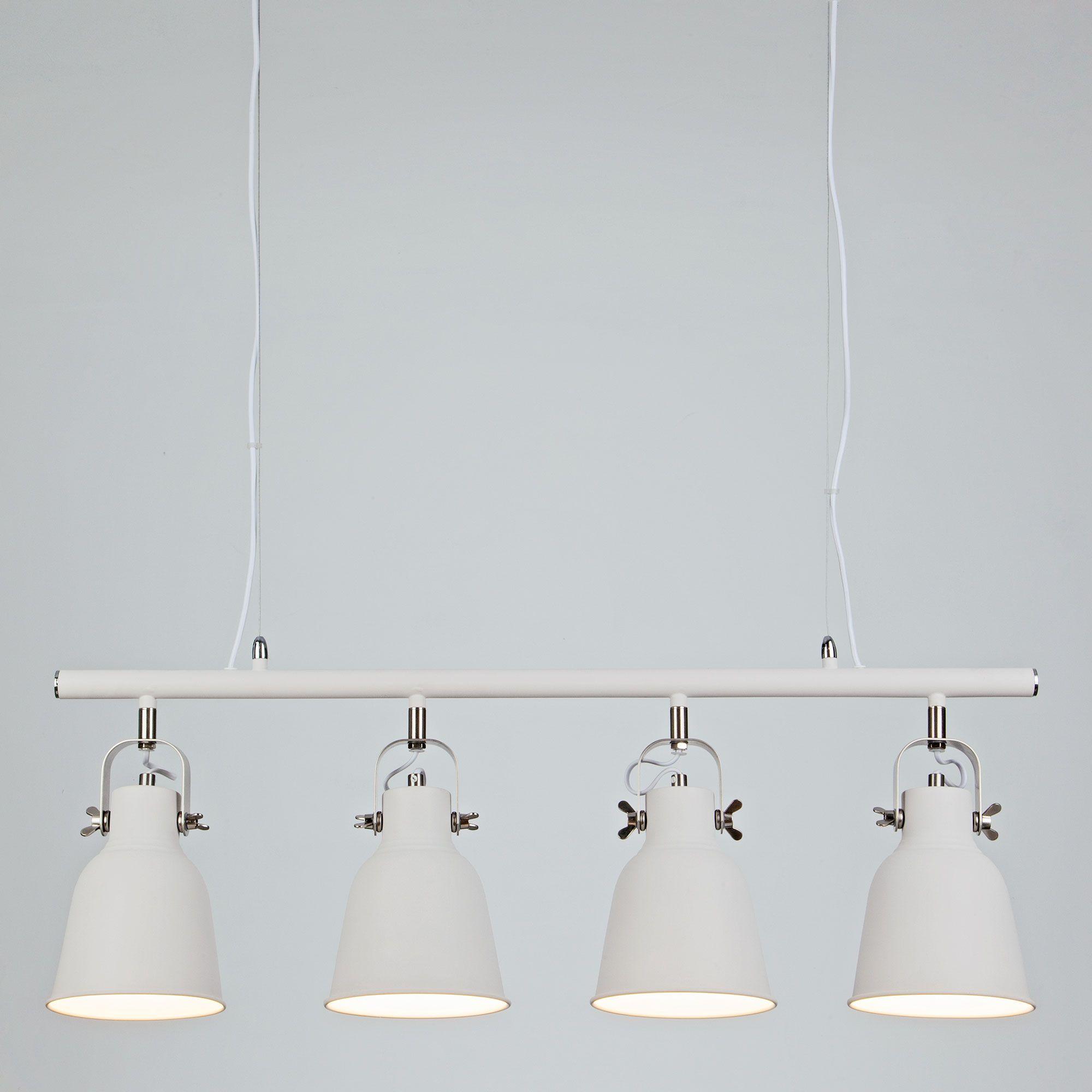 Подвесной светильник с регулируемыми плафонами 50083/4 белый