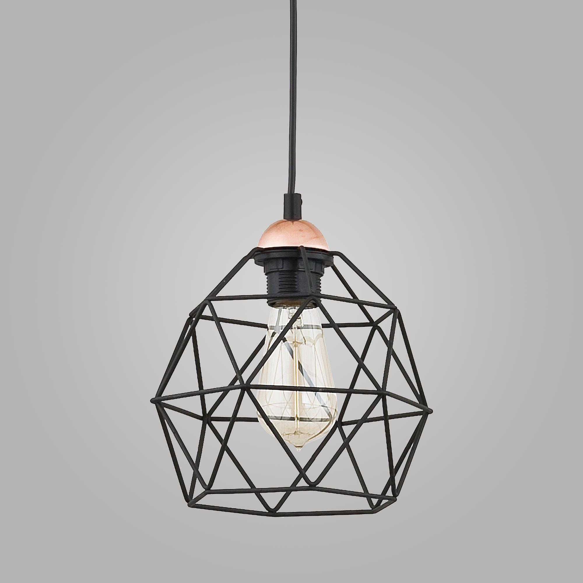 Подвесной светильник в стиле лофт 1638 Galaxy