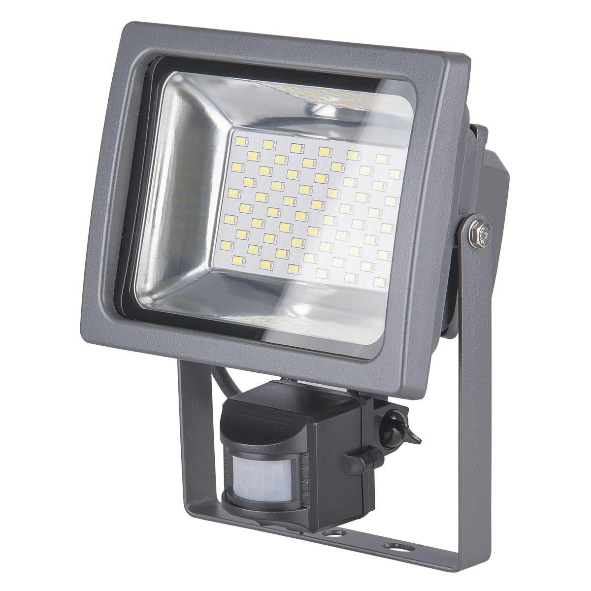 Светодиодный прожектор ANI LED spot 18-40вт - Светодиодные