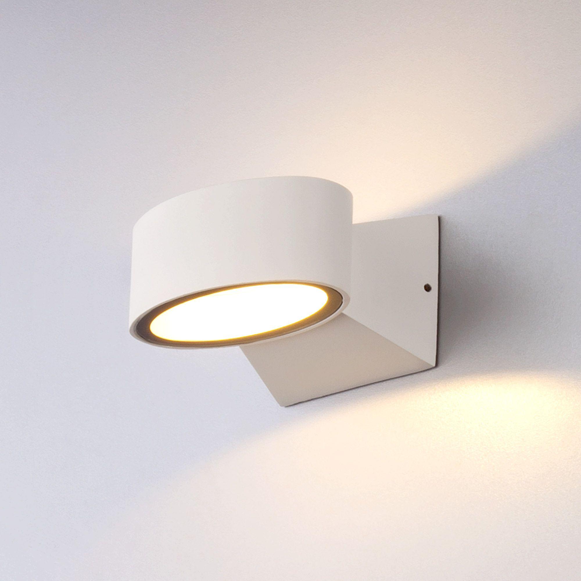 Пылевлагозащи<wbr>щенный светодиодный светильник Blinc белый IP54 1549 Techno LED белый