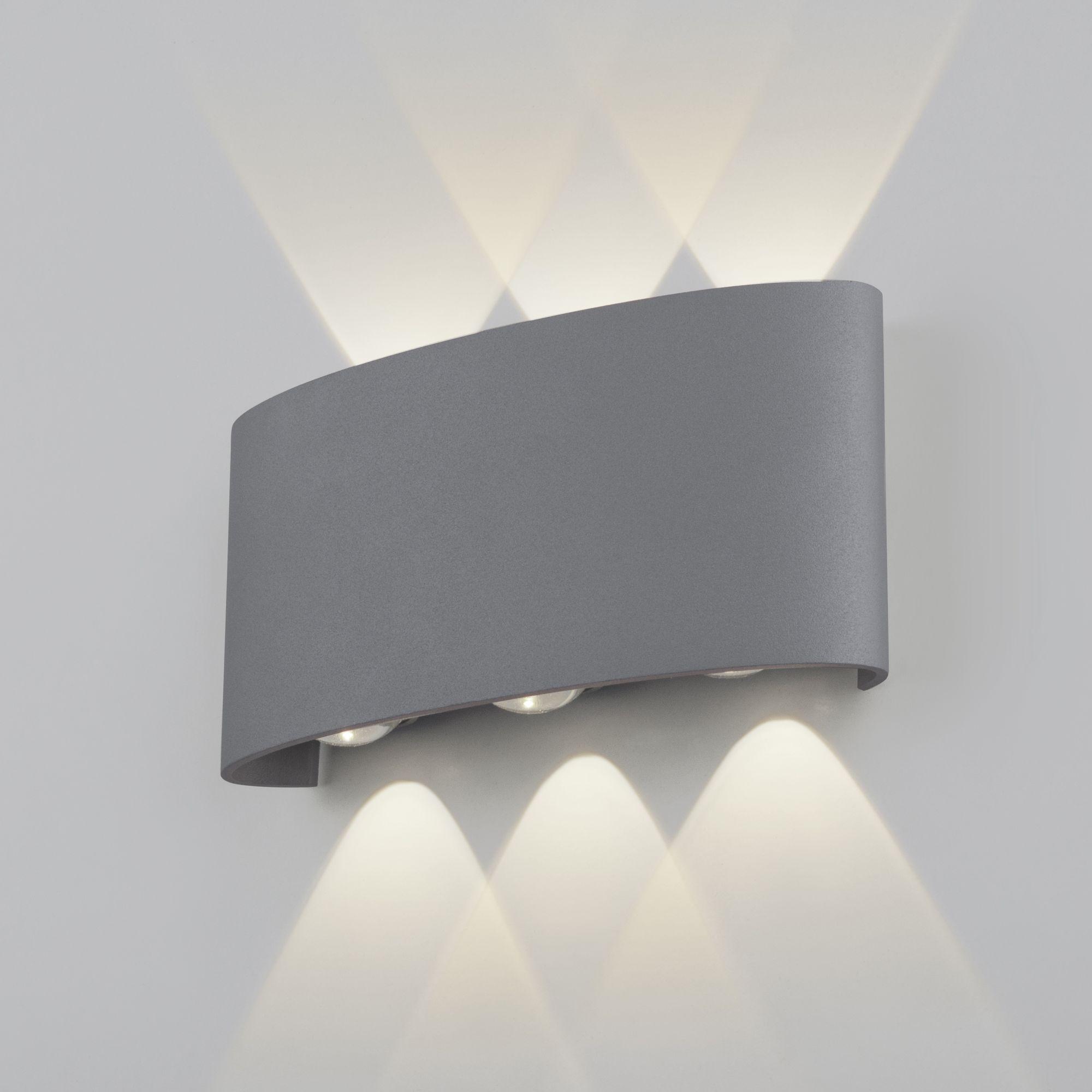 Пылевлагозащи<wbr>щенный светодиодный светильник Twinky Trio серый IP54 1551 Techno LED серый