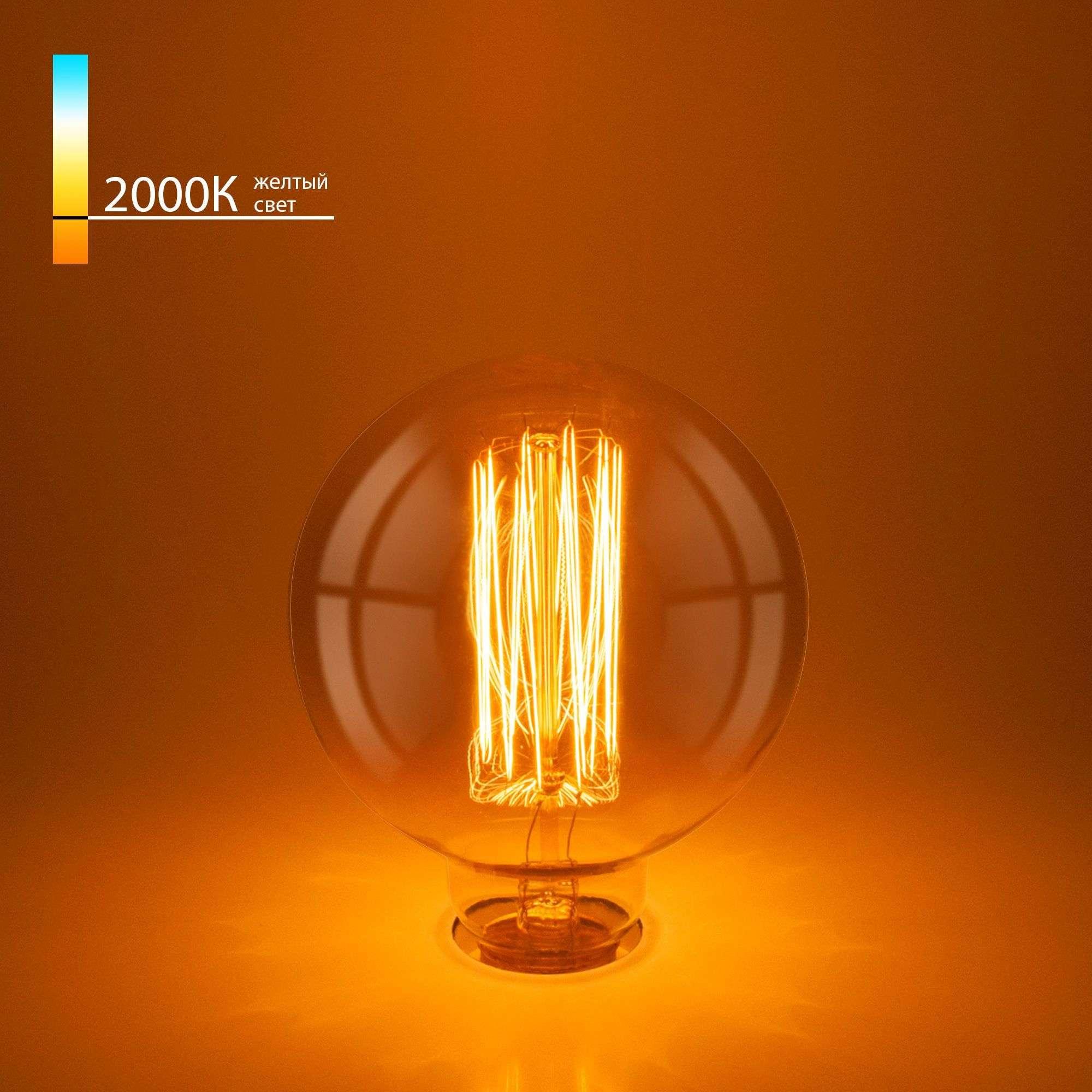 Ретро лампа Эдисона G95 60W E27 G95 60W