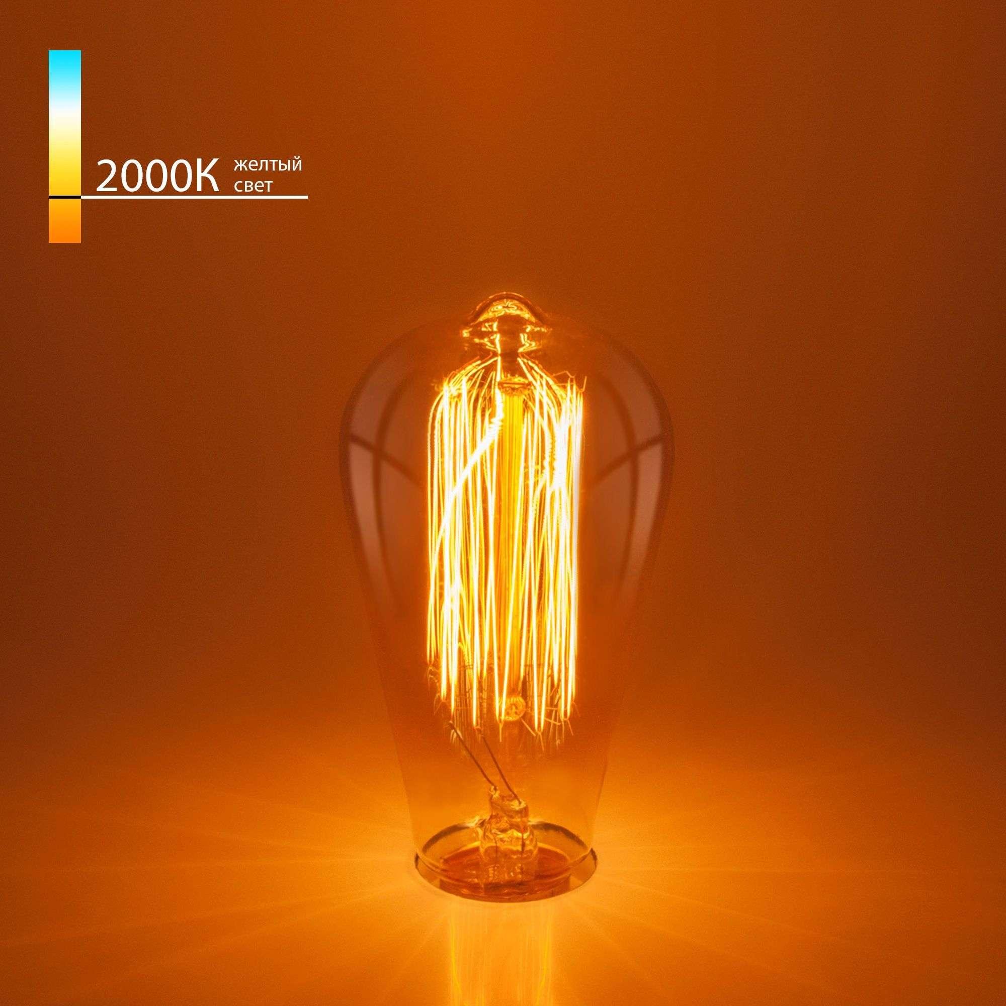 Ретро лампа Эдисона ST64 60W E27 ST64 60W