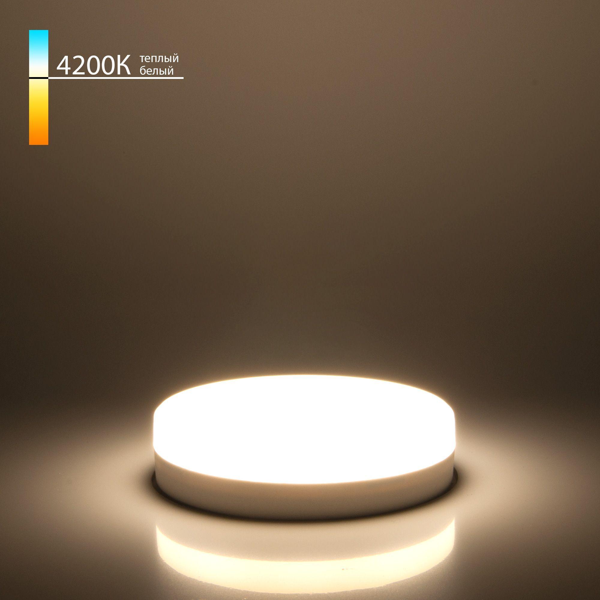 Светодиодная лампа 12W 4200К GX53 GX53 LED PC 12W 4200К