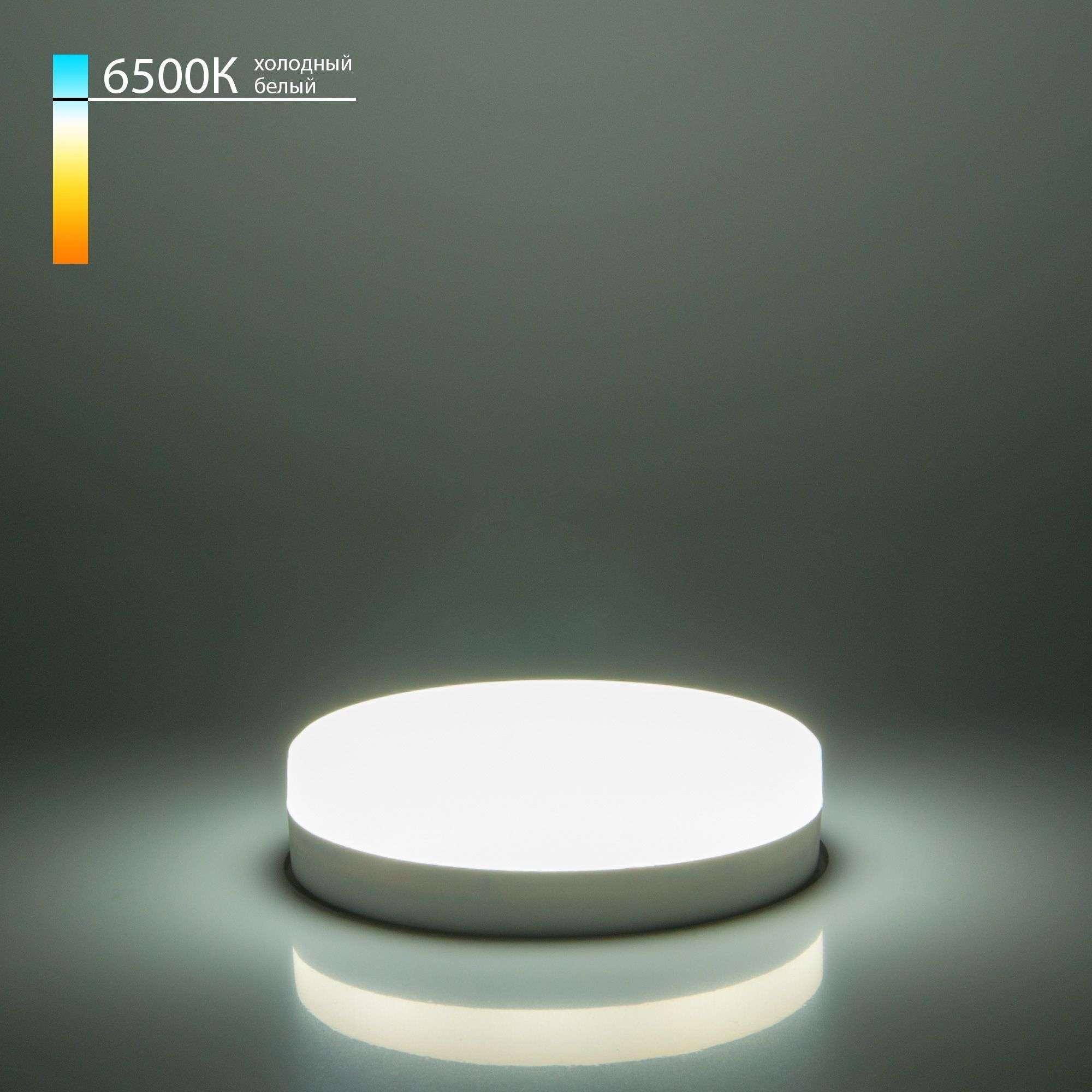 Светодиодная лампа 12W 6500К GX53 GX53 LED PC 12W 6500К