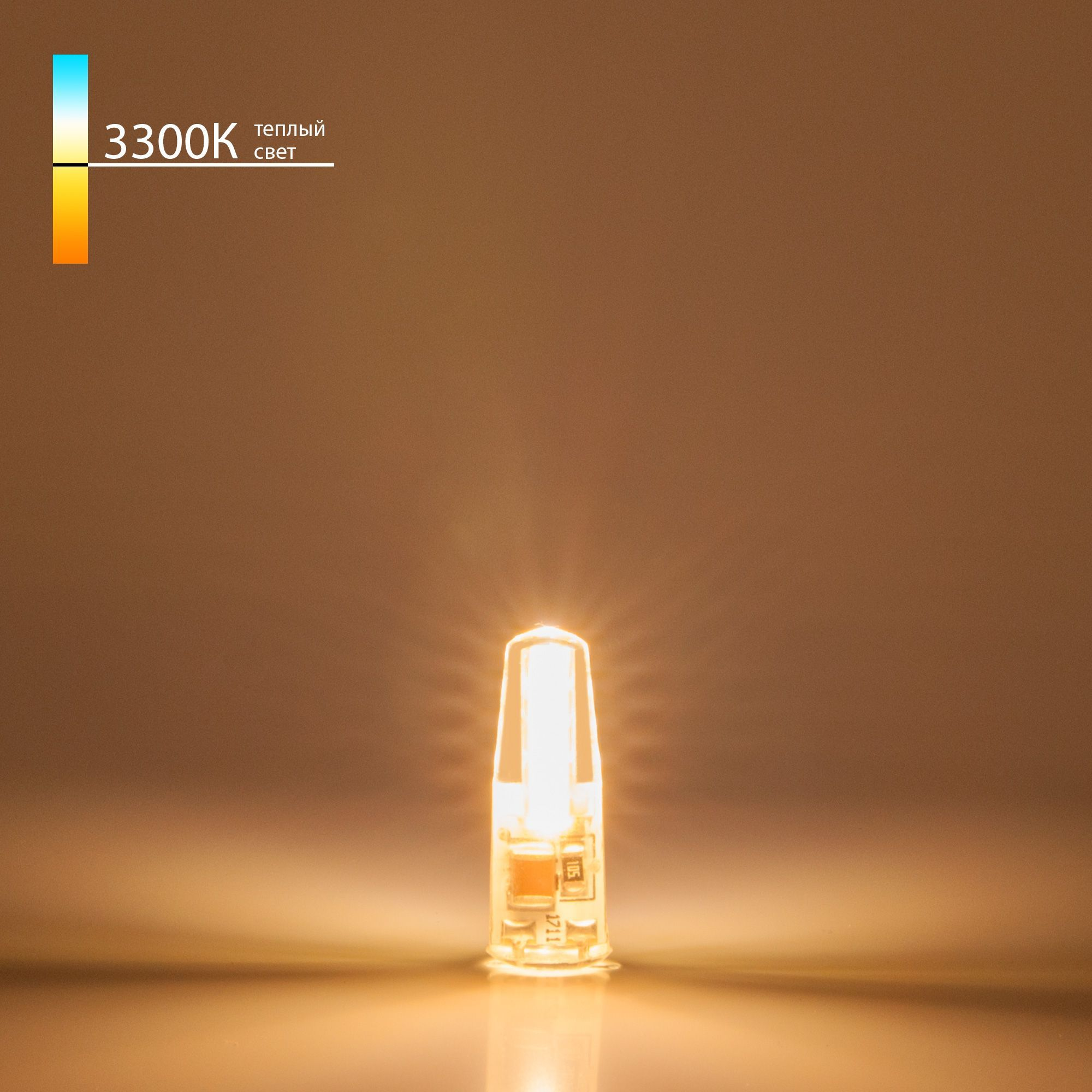 Светодиодная лампа 3W 3300K G4 G4 LED BL123 3W 220V 360 3300K