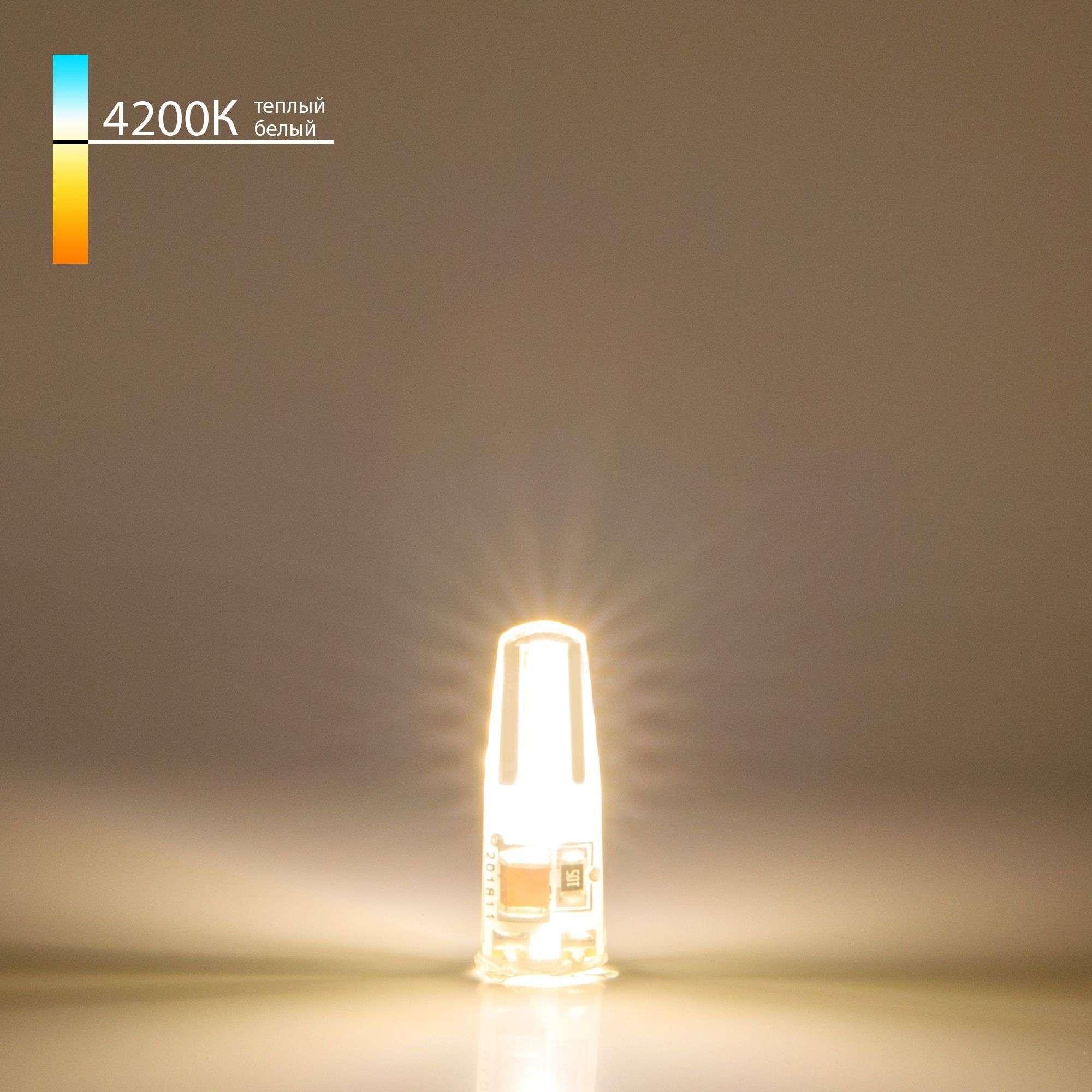 Светодиодная лампа 3W 4200K G4 G4 LED BL124 3W 220V 360 4200K
