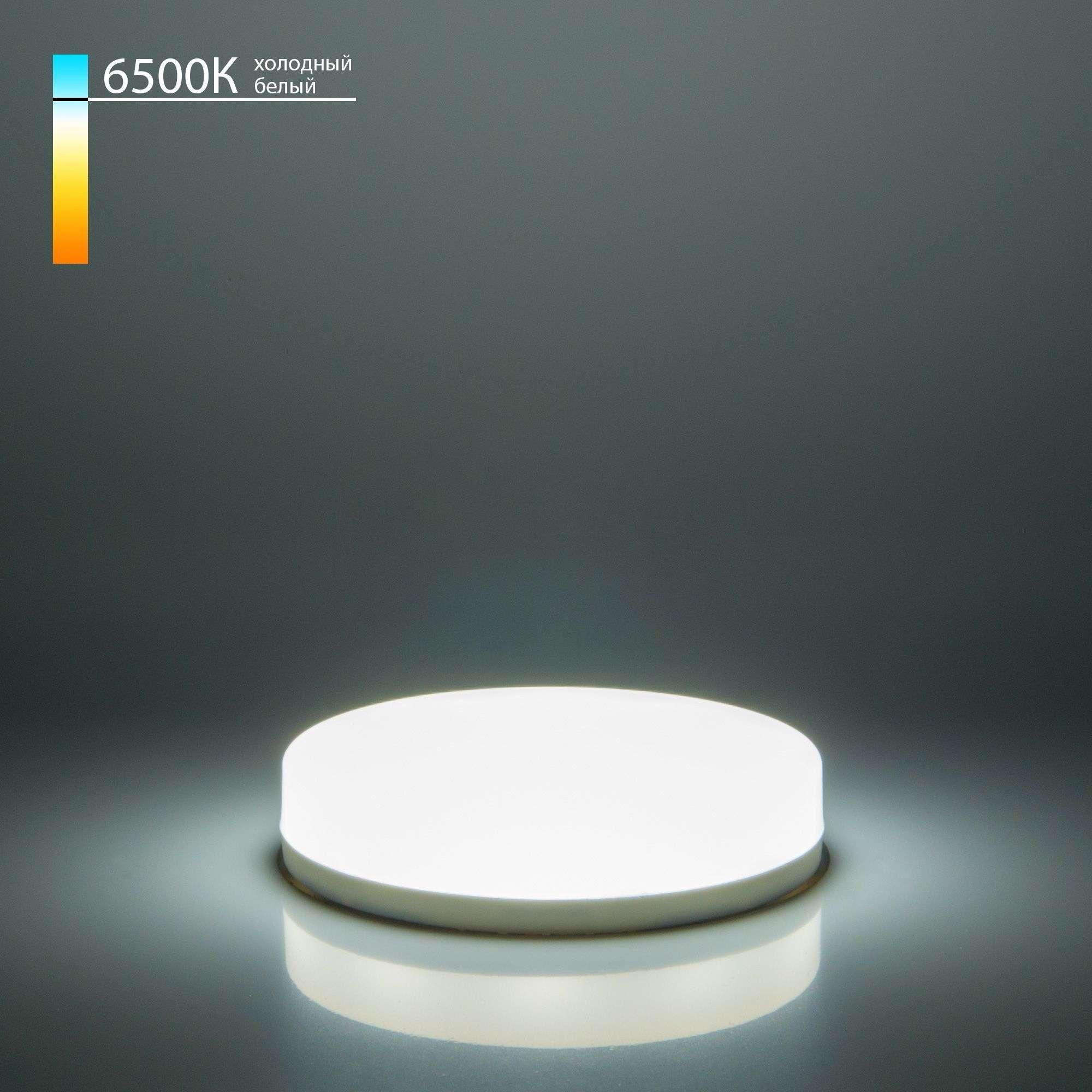 Светодиодная лампа 6W 6500K GX53 BL153