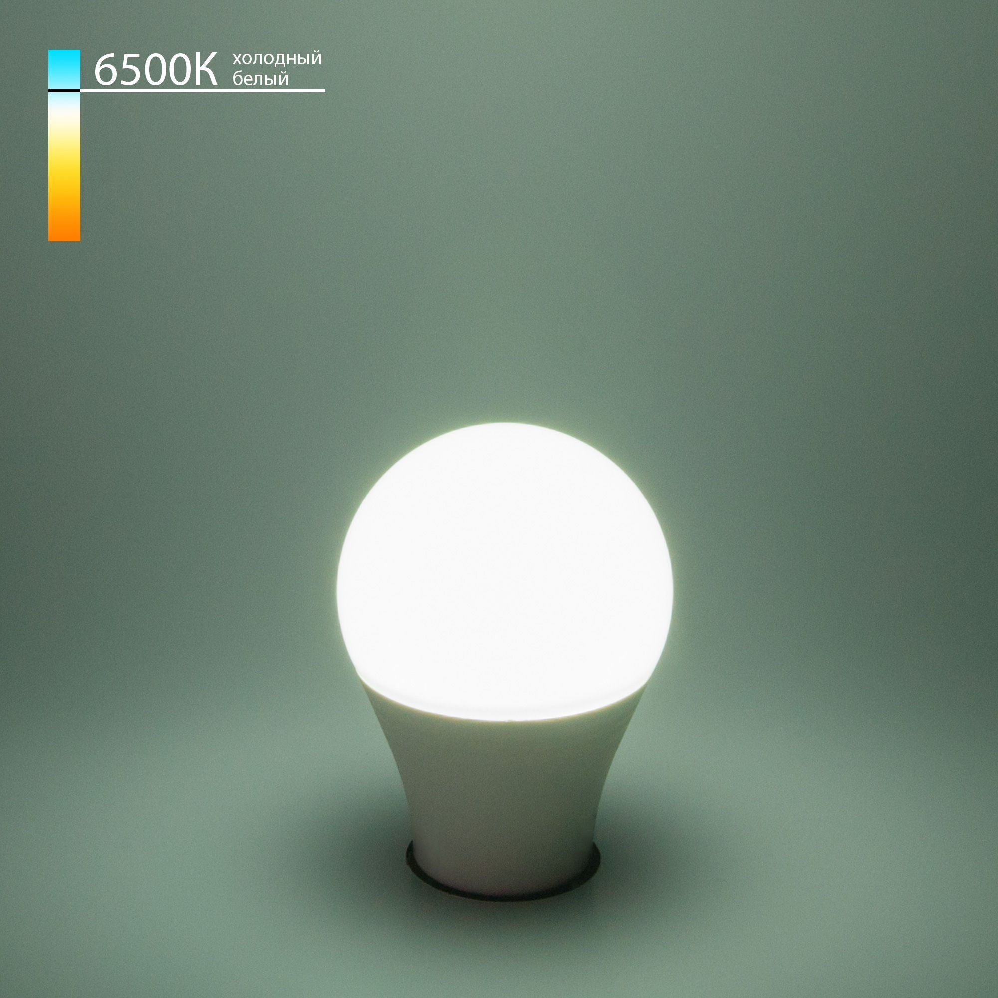 Светодиодная лампа A60 10W 6500K E27 Classic LED D 10W 6500K E27